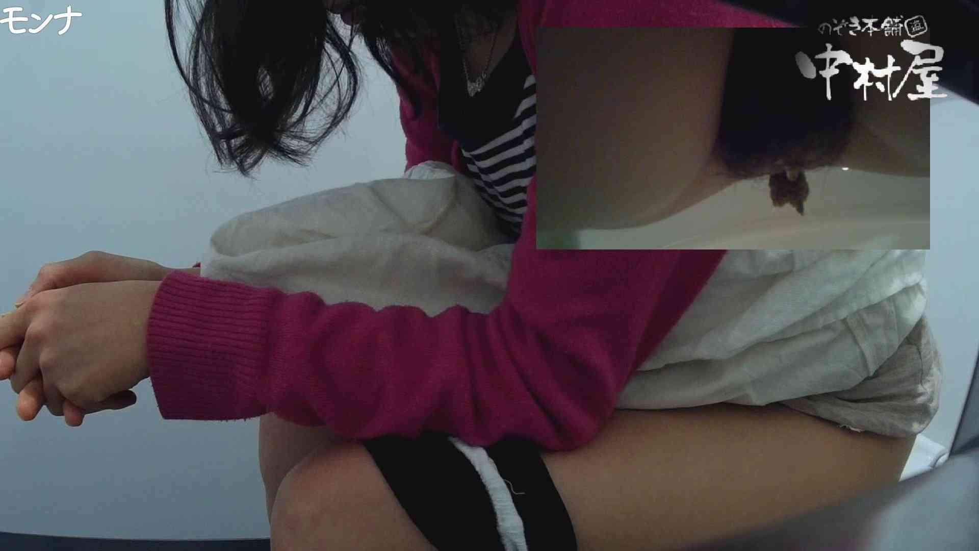 有名大学女性洗面所 vol.65 秘技!!マルチアングル天井撮り!! 和式 ぱこり動画紹介 106PIX 74