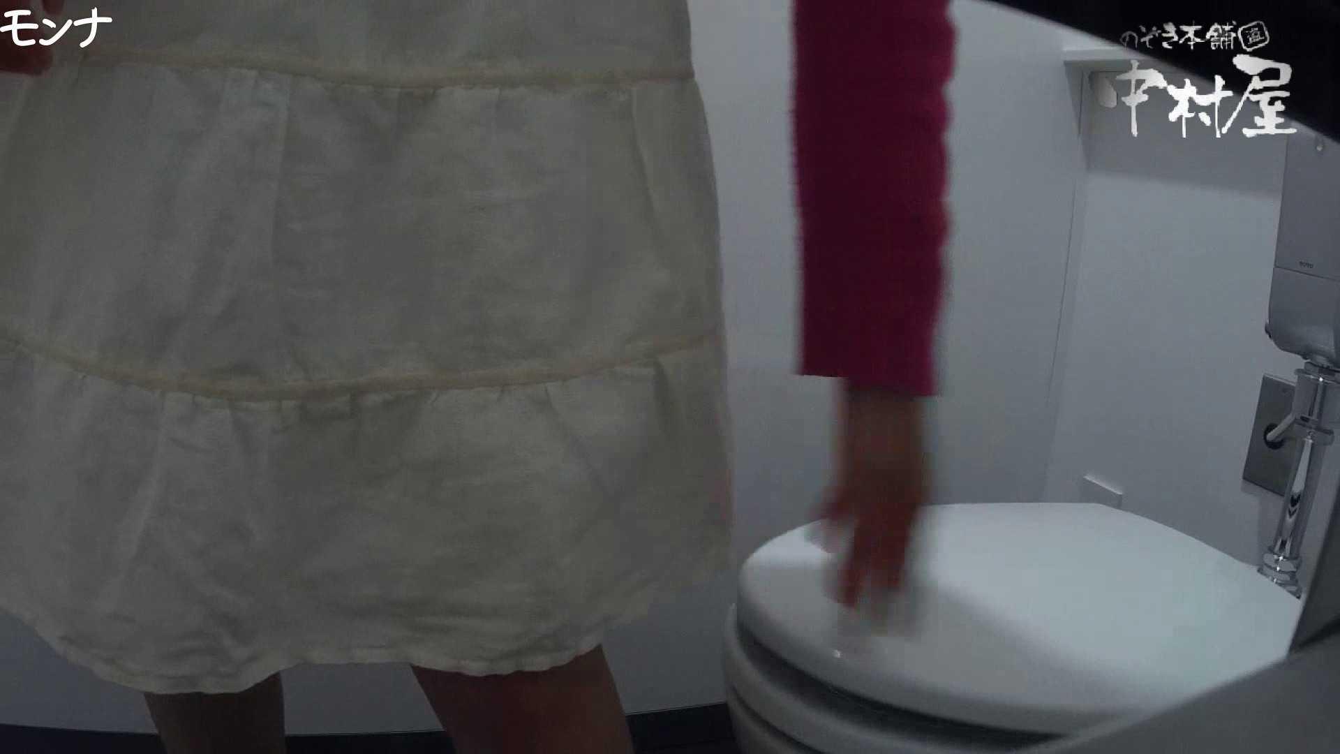 有名大学女性洗面所 vol.65 秘技!!マルチアングル天井撮り!! 洗面所編 性交動画流出 106PIX 83