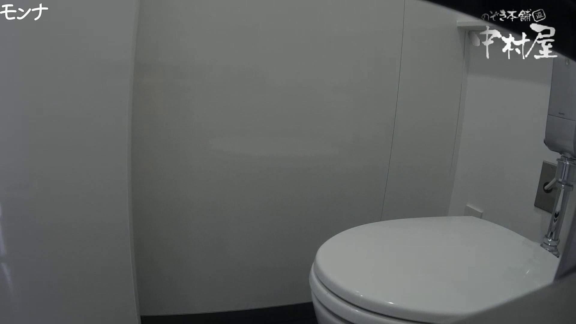 有名大学女性洗面所 vol.65 秘技!!マルチアングル天井撮り!! マルチアングル  106PIX 85
