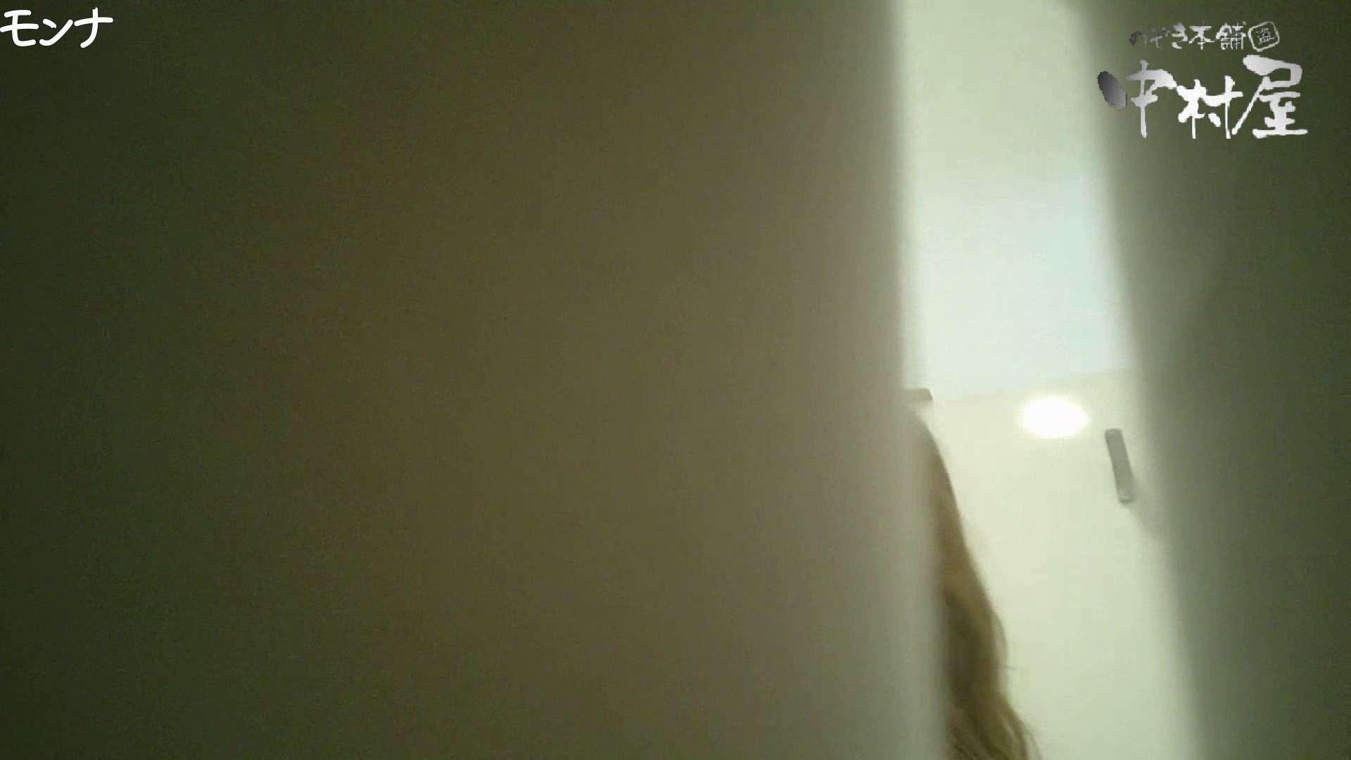 有名大学女性洗面所 vol.65 秘技!!マルチアングル天井撮り!! マルチアングル | 投稿  106PIX 86