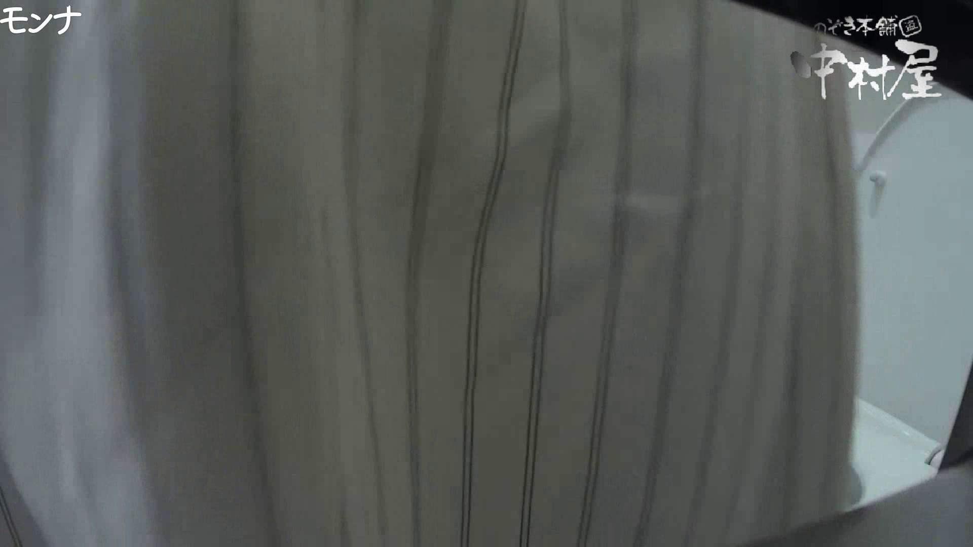 有名大学女性洗面所 vol.65 秘技!!マルチアングル天井撮り!! 潜入 ヌード画像 106PIX 87