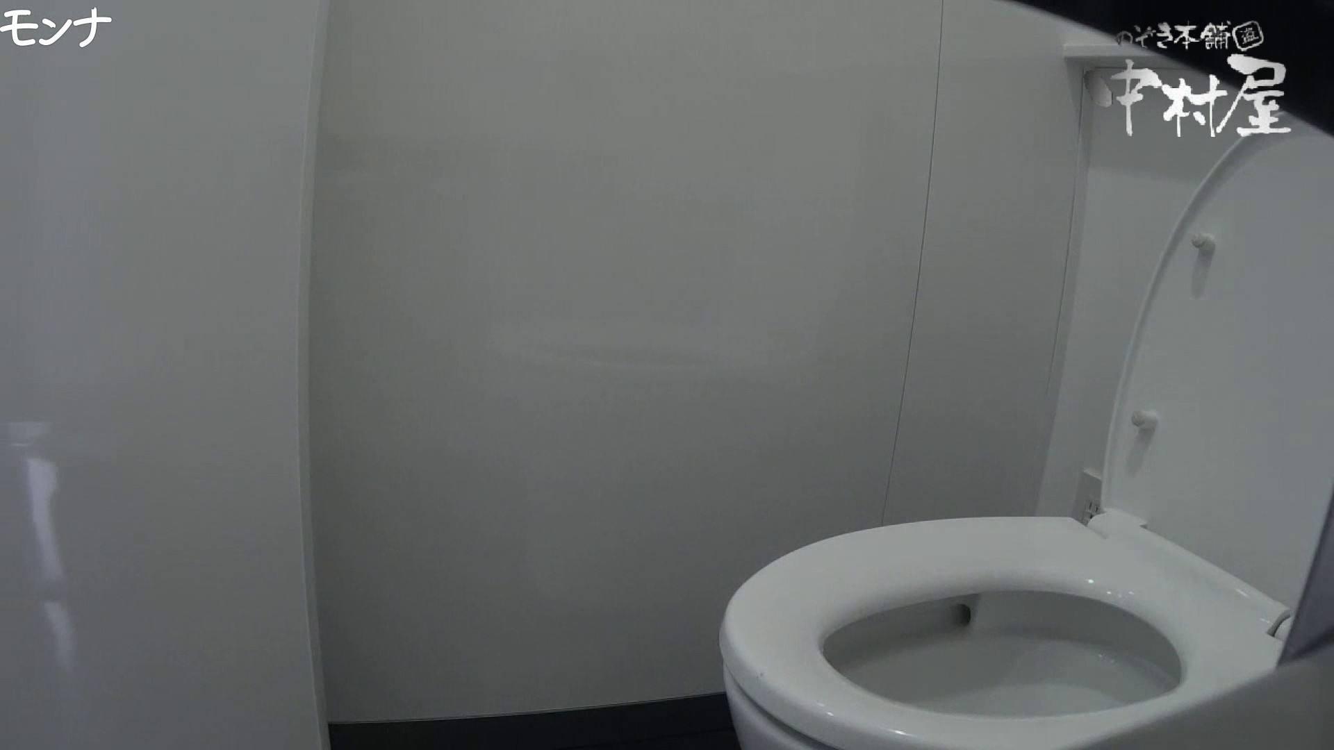 有名大学女性洗面所 vol.65 秘技!!マルチアングル天井撮り!! マルチアングル  106PIX 95