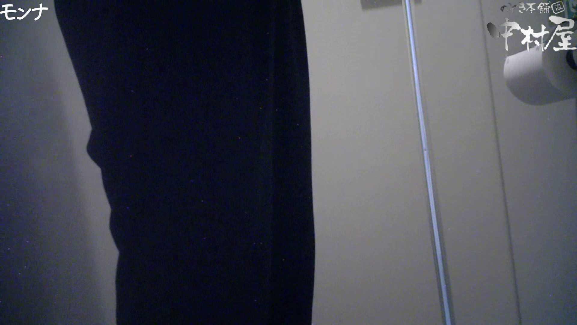 有名大学女性洗面所 vol.66 清楚系女子をがっつり!! 潜入 のぞき動画キャプチャ 81PIX 14