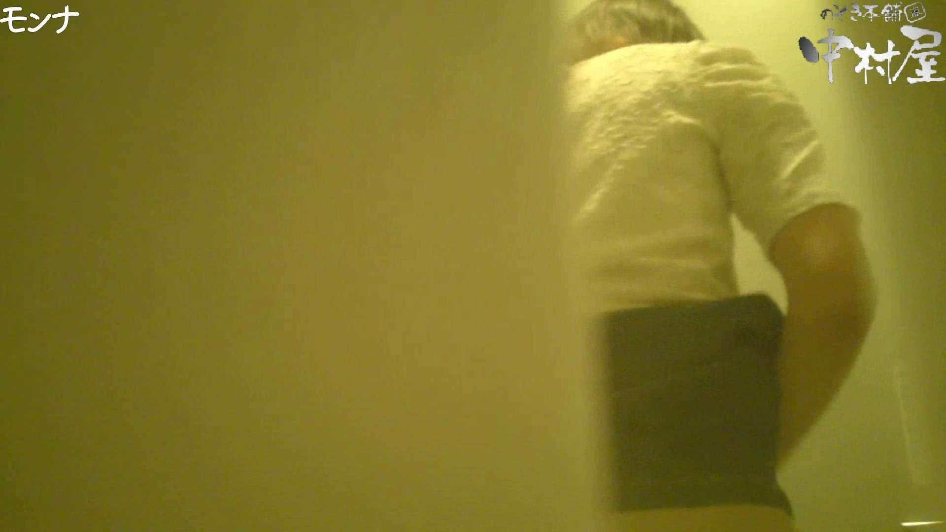 有名大学女性洗面所 vol.66 清楚系女子をがっつり!! 和式 | 洗面所編 のぞき 81PIX 16