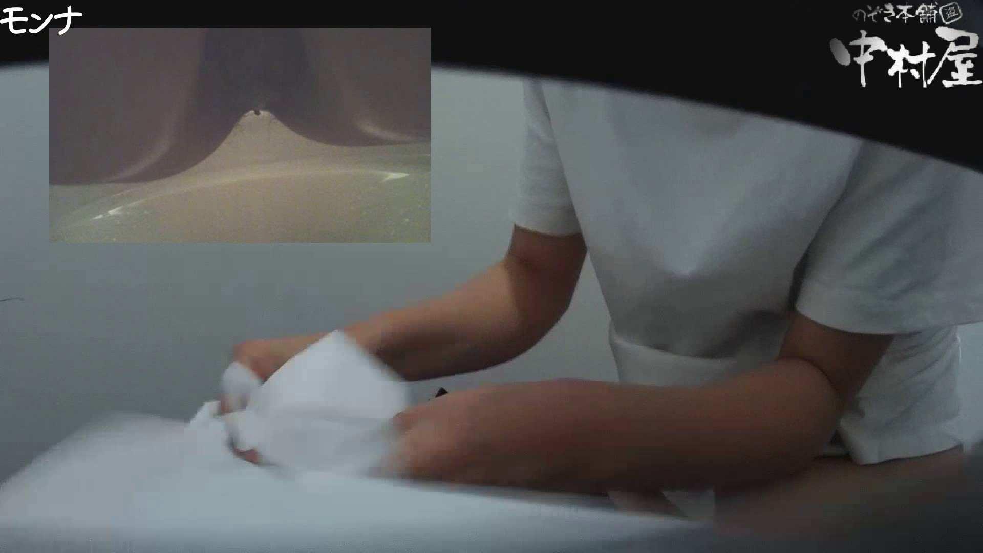 有名大学女性洗面所 vol.66 清楚系女子をがっつり!! 和式 | 洗面所編 のぞき 81PIX 43