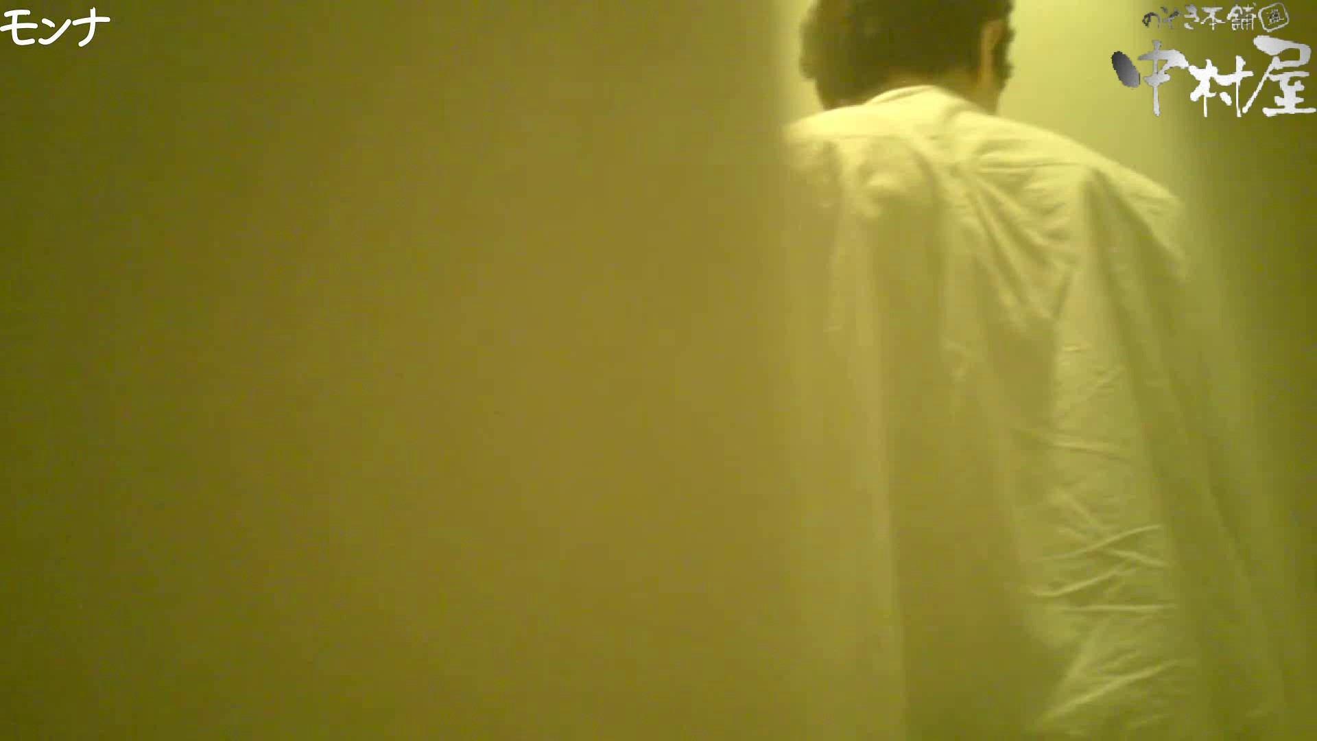 有名大学女性洗面所 vol.66 清楚系女子をがっつり!! 潜入 のぞき動画キャプチャ 81PIX 68