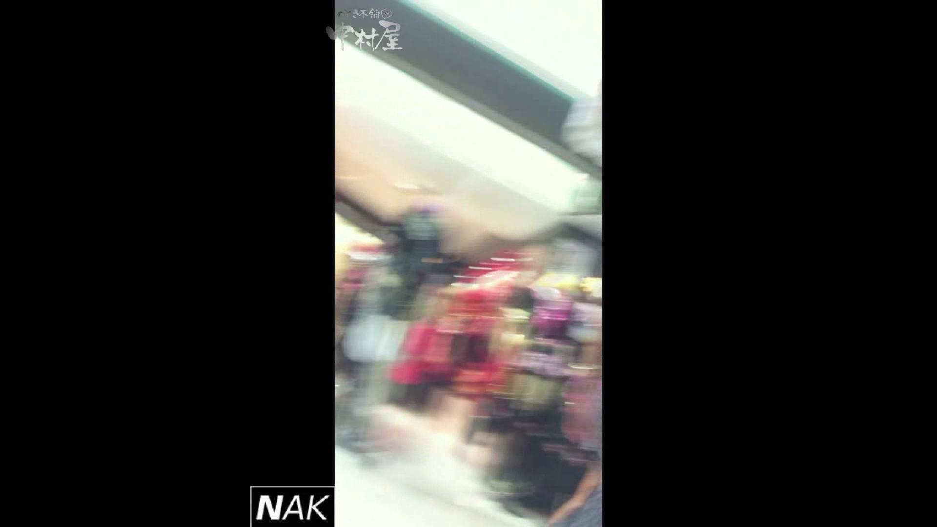 ハイビジョン盗撮!ショップ店員千人斬り!パンチラ編 vol.04 接写 われめAV動画紹介 83PIX 32