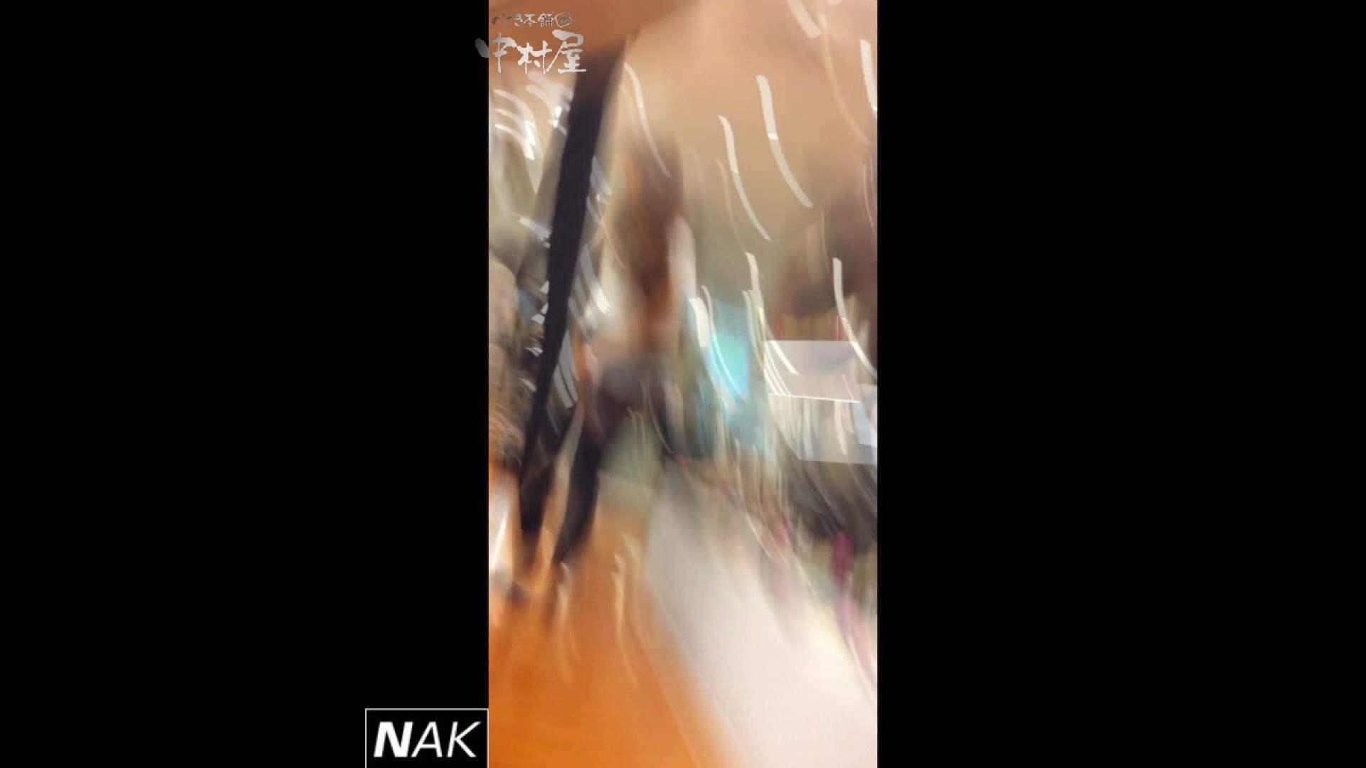 ハイビジョン盗撮!ショップ店員千人斬り!パンチラ編 vol.04 盗撮シリーズ | パンチラ  83PIX 64