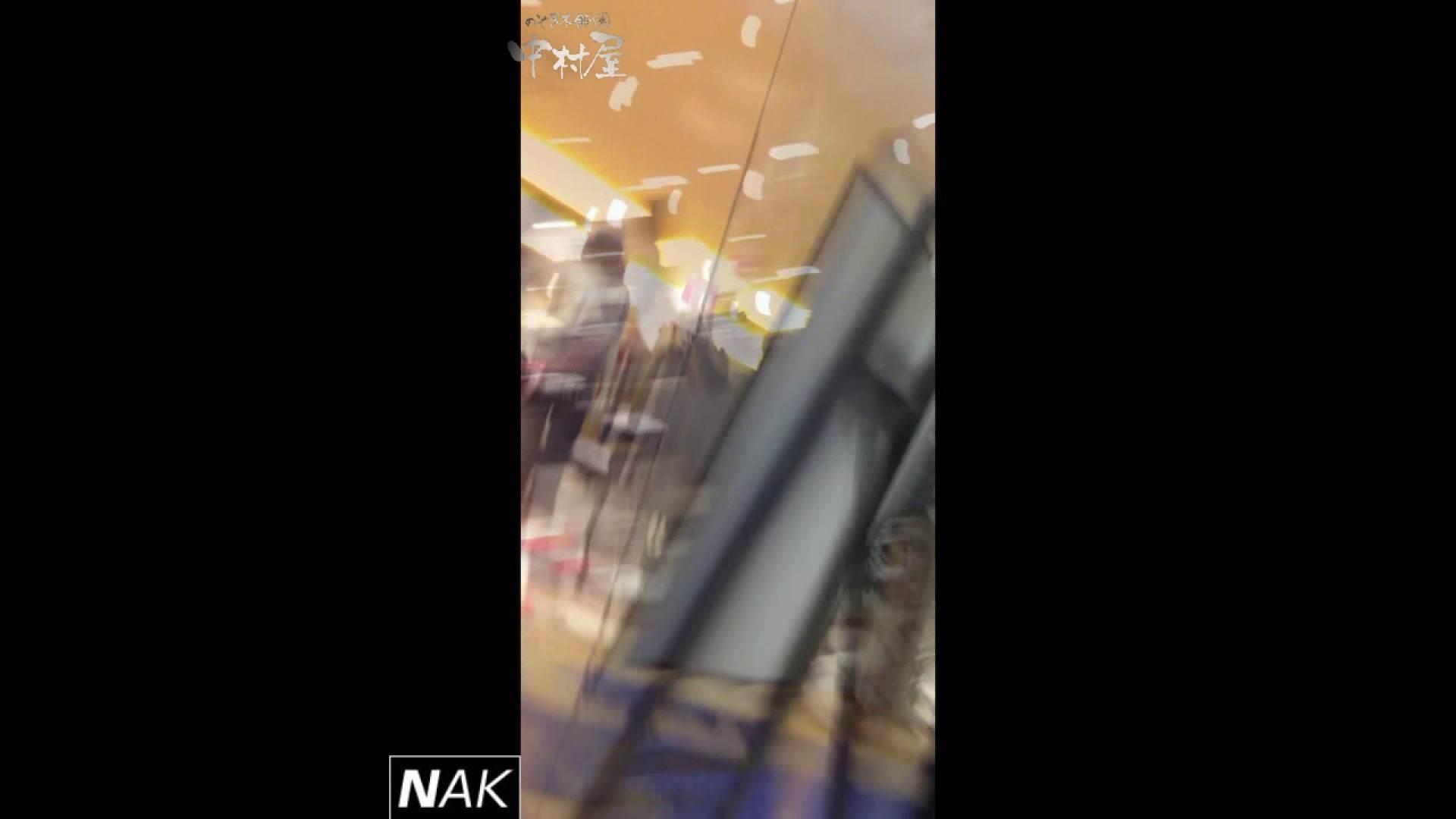 ハイビジョン盗撮!ショップ店員千人斬り!パンチラ編 vol.09 チラ ヌード画像 113PIX 10