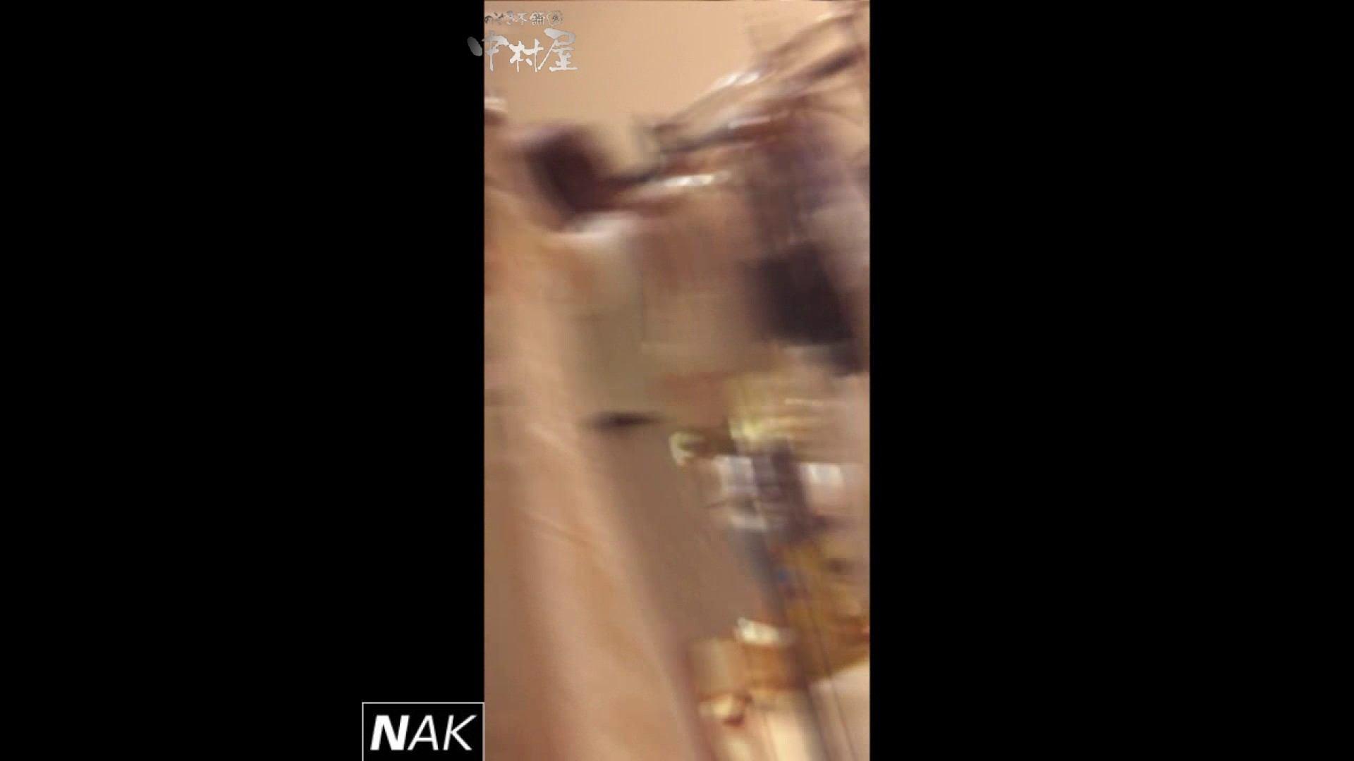 ハイビジョン盗撮!ショップ店員千人斬り!パンチラ編 vol.13 接写  75PIX 63