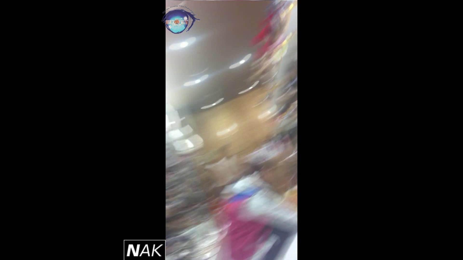 ハイビジョン盗撮!ショップ店員千人斬り!パンチラ編 vol.21 接写 おめこ無修正動画無料 99PIX 18