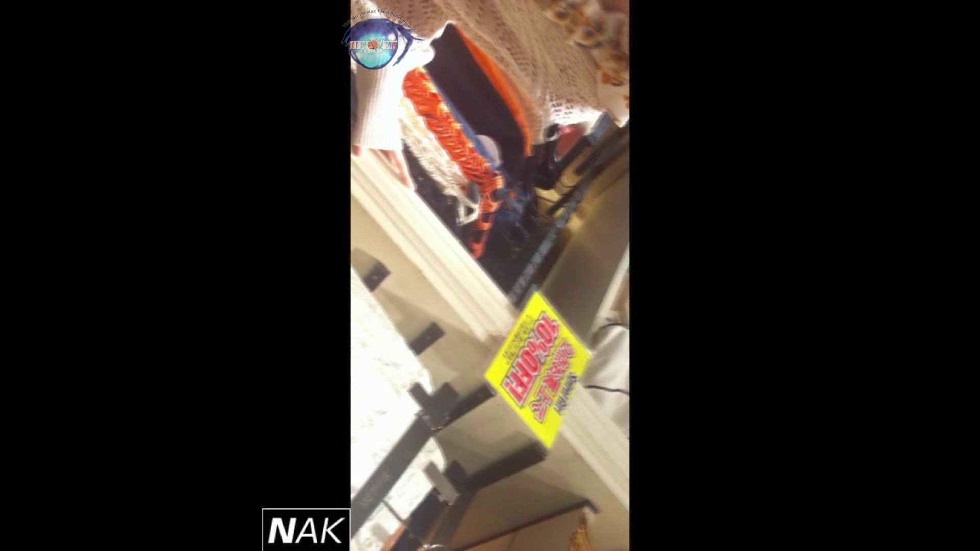 ハイビジョン盗撮!ショップ店員千人斬り!パンチラ編 vol.22 盗撮シリーズ スケベ動画紹介 104PIX 51
