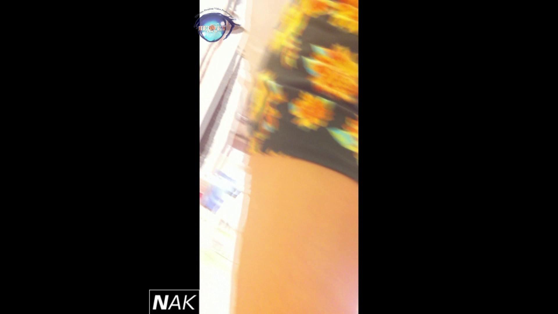 ハイビジョン盗撮!ショップ店員千人斬り!パンチラ編 vol.29 チラ エロ画像 111PIX 3