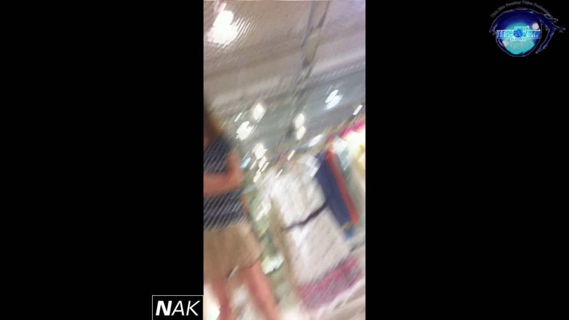 ハイビジョン盗撮!ショップ店員千人斬り!パンチラ編 vol.31 盗撮シリーズ 濡れ場動画紹介 90PIX 9