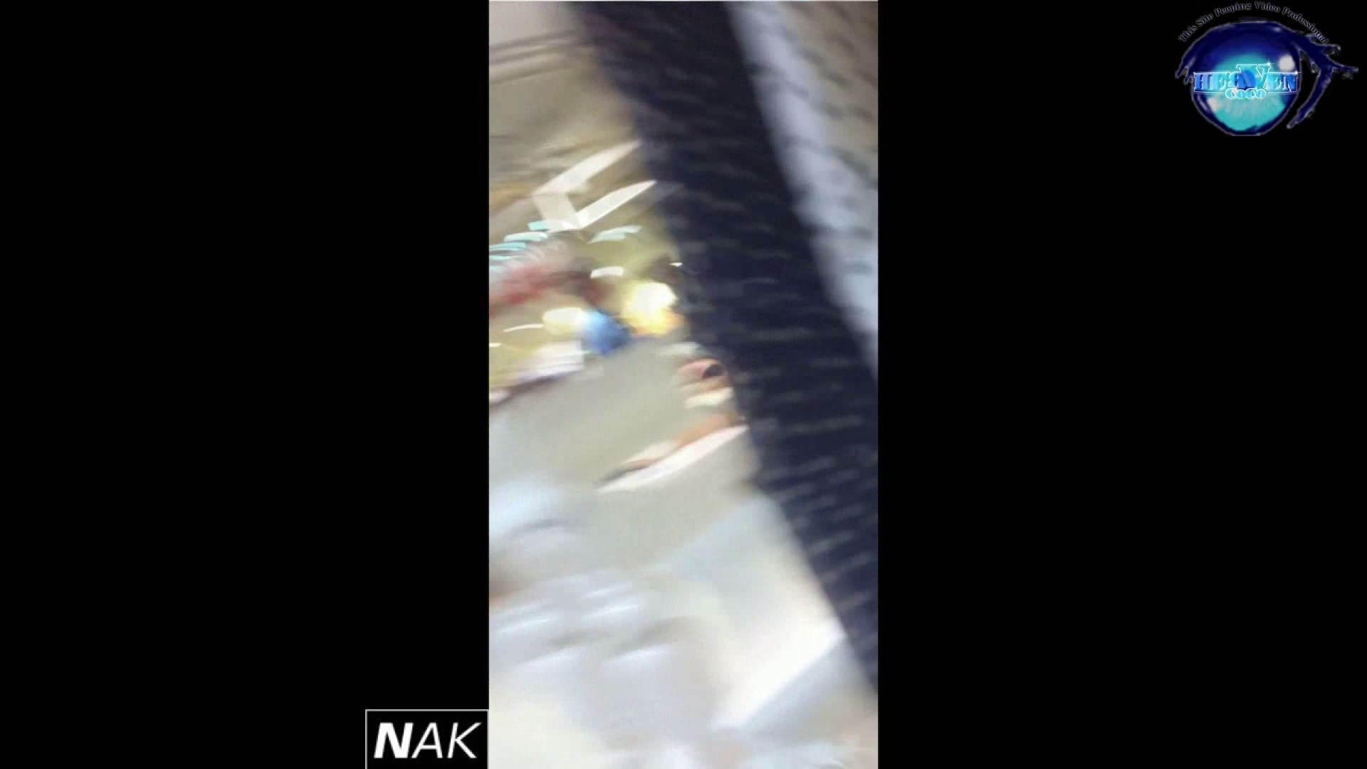 ハイビジョン盗撮!ショップ店員千人斬り!パンチラ編 vol.31 パンティ 盗撮画像 90PIX 18