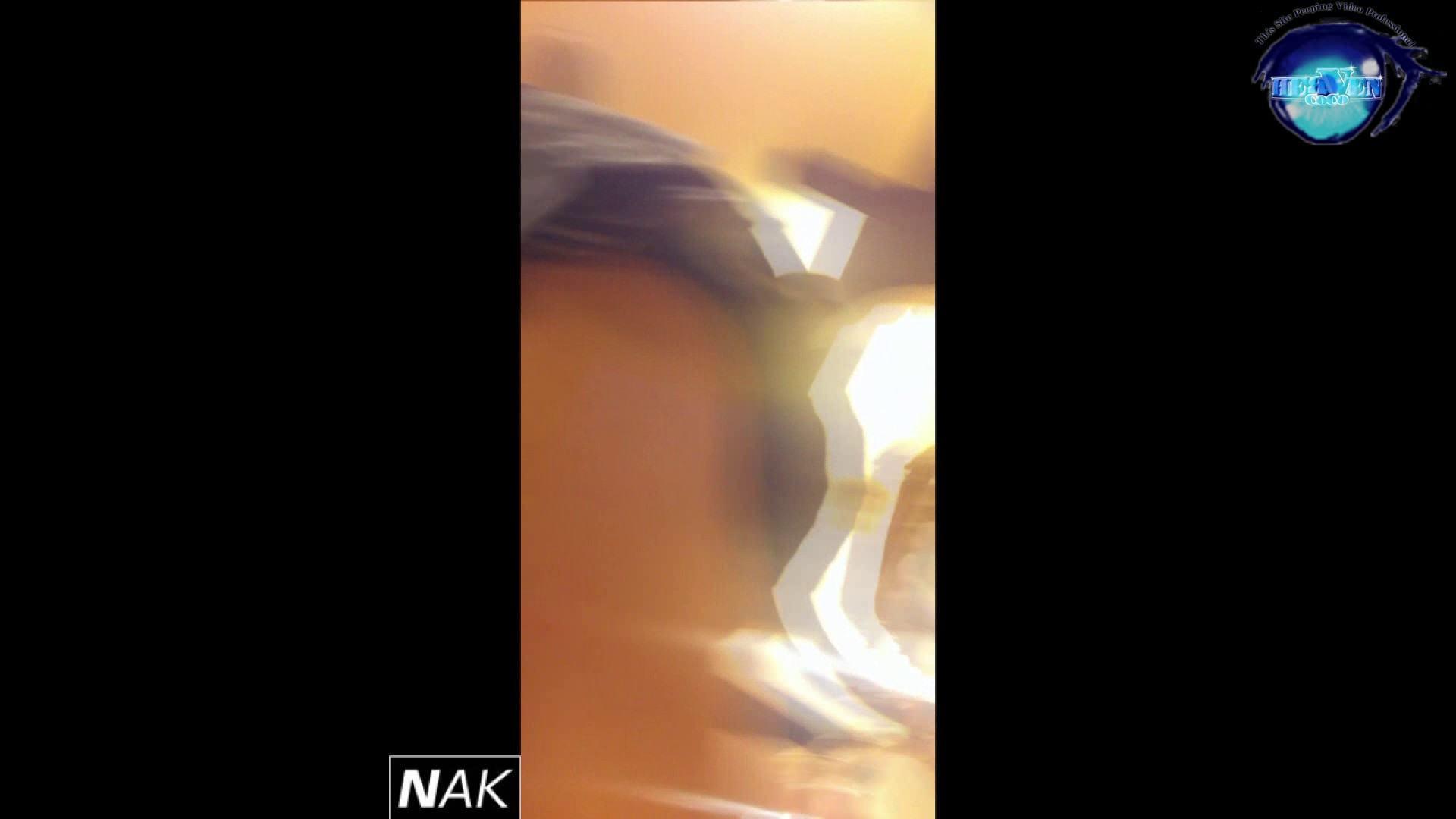 ハイビジョン盗撮!ショップ店員千人斬り!パンチラ編 vol.32 盗撮シリーズ オメコ動画キャプチャ 89PIX 9