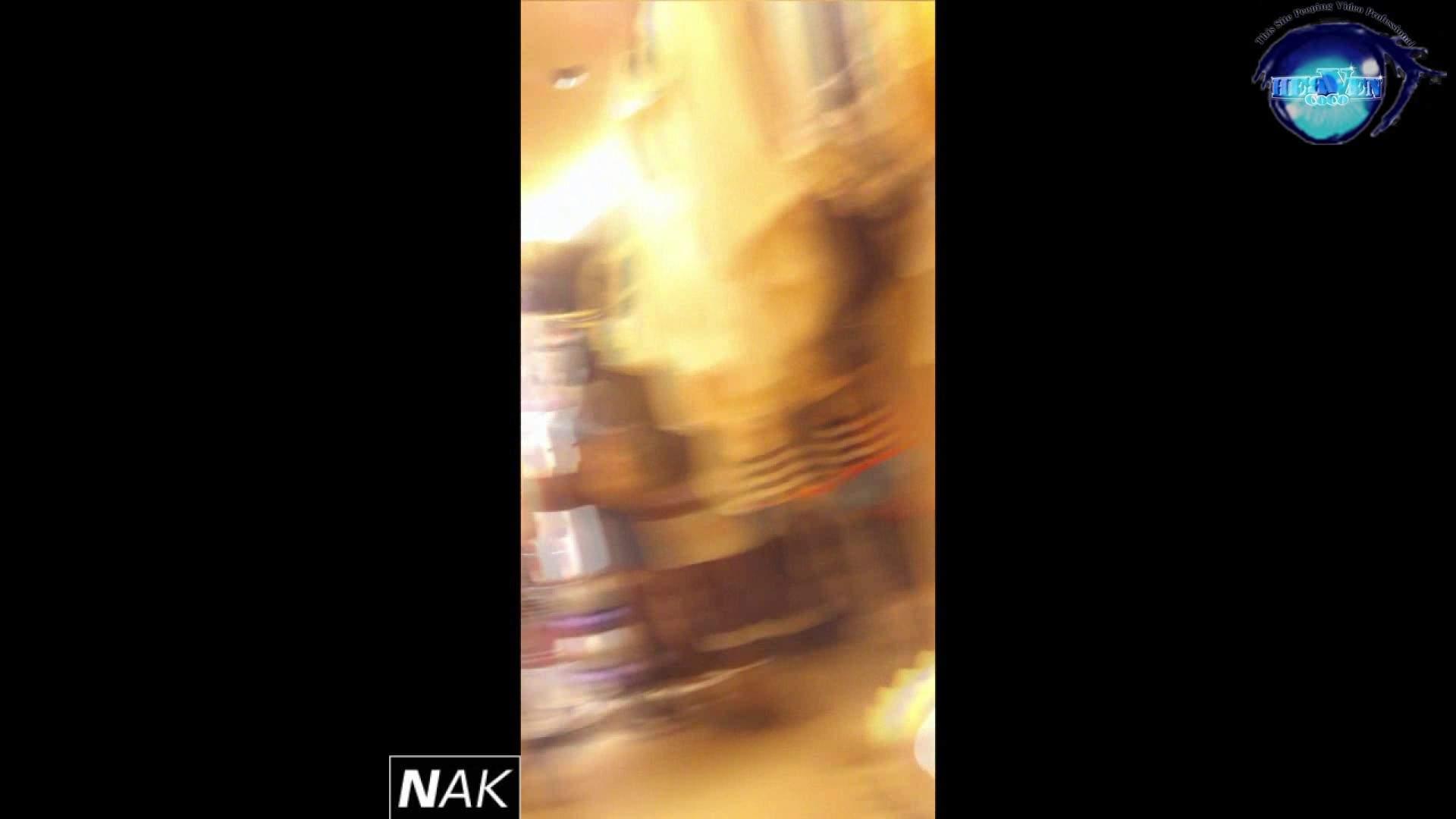 ハイビジョン盗撮!ショップ店員千人斬り!パンチラ編 vol.32 チラ オメコ動画キャプチャ 89PIX 17