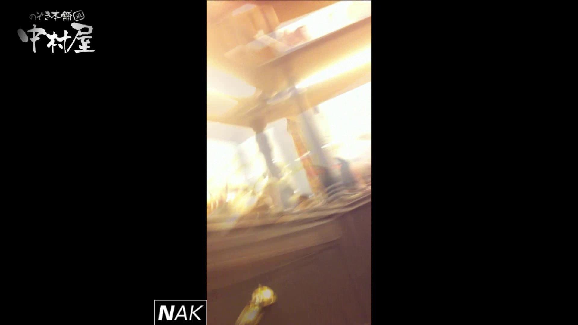 ハイビジョン盗撮!ショップ店員千人斬り!パンチラ編 vol.33 盗撮シリーズ ぱこり動画紹介 99PIX 44