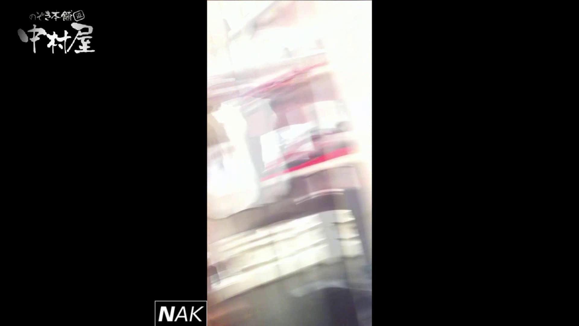 ハイビジョン盗撮!ショップ店員千人斬り!パンチラ編 vol.36 チラ スケベ動画紹介 77PIX 3