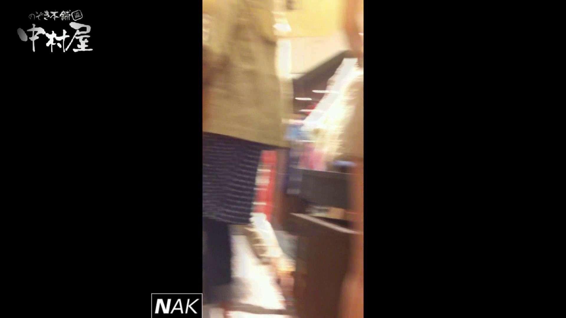 ハイビジョン盗撮!ショップ店員千人斬り!パンチラ編 vol.36 チラ スケベ動画紹介 77PIX 10