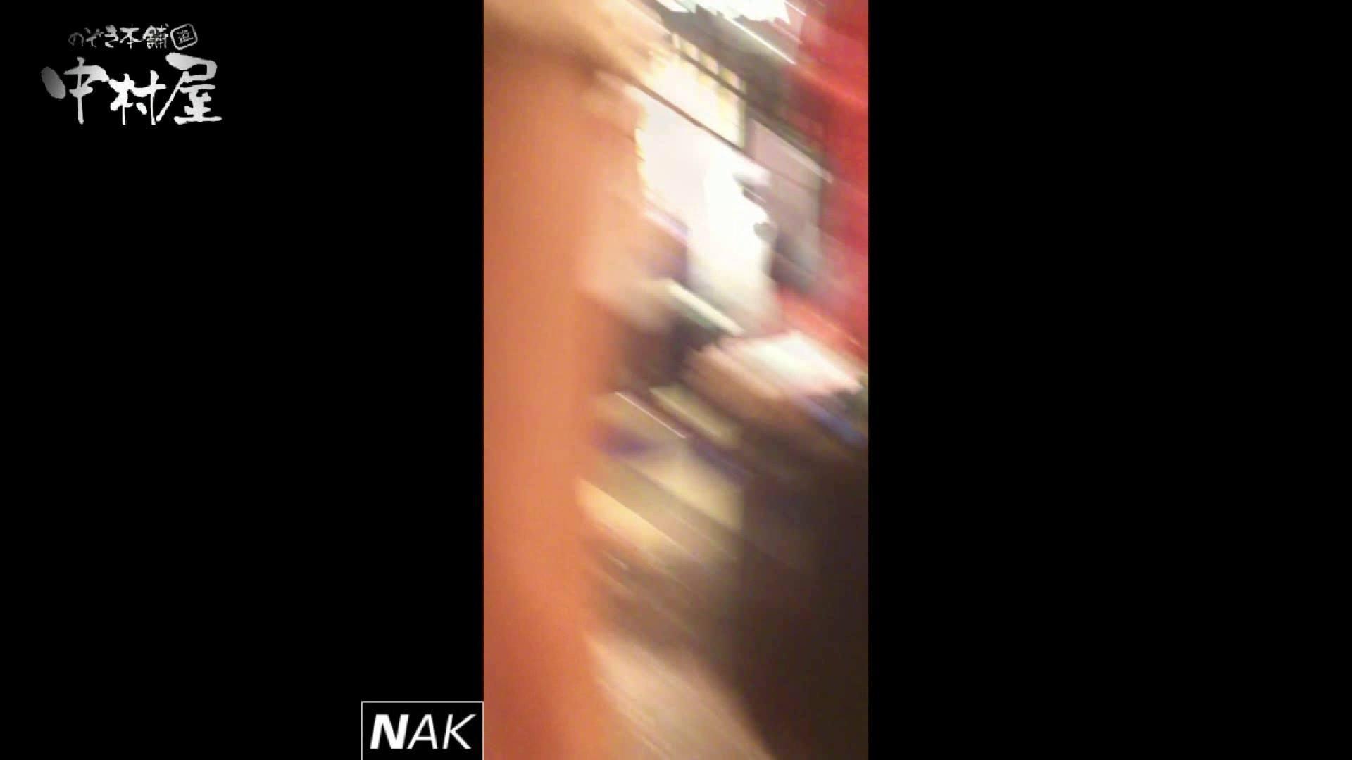 ハイビジョン盗撮!ショップ店員千人斬り!パンチラ編 vol.36 パンティ エロ無料画像 77PIX 18