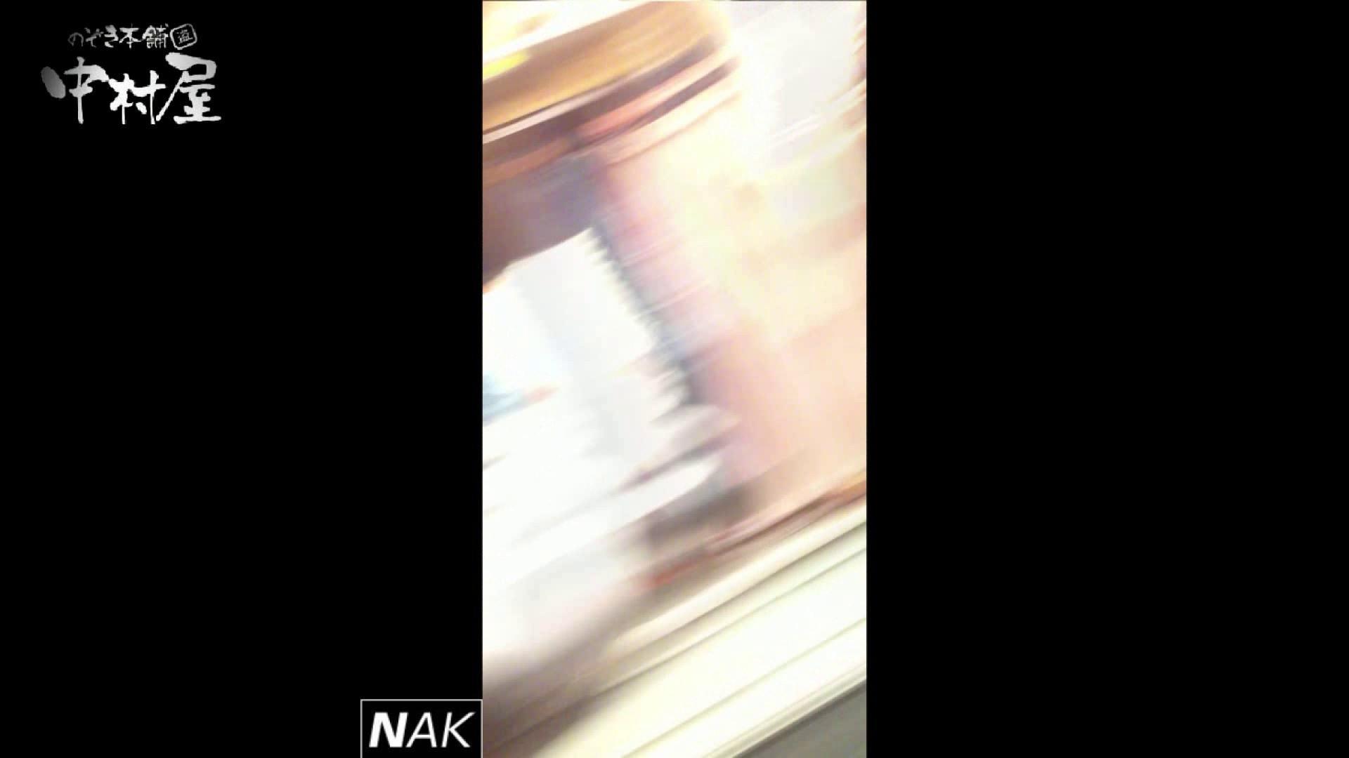 ハイビジョン盗撮!ショップ店員千人斬り!パンチラ編 vol.36 チラ スケベ動画紹介 77PIX 31