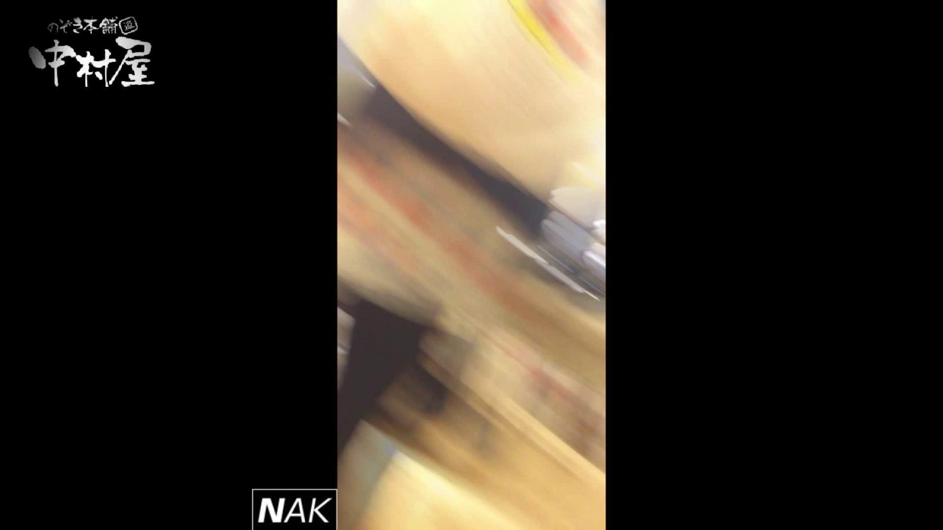 ハイビジョン盗撮!ショップ店員千人斬り!パンチラ編 vol.37 パンティ オマンコ無修正動画無料 83PIX 11