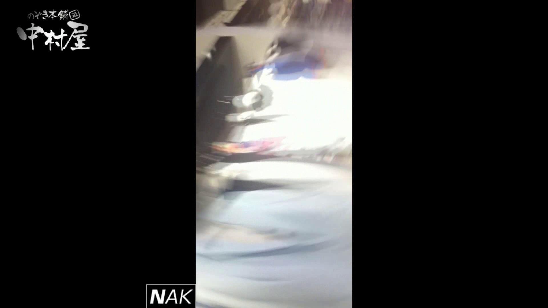 ハイビジョン盗撮!ショップ店員千人斬り!パンチラ編 vol.40 パンチラ AV無料動画キャプチャ 90PIX 4