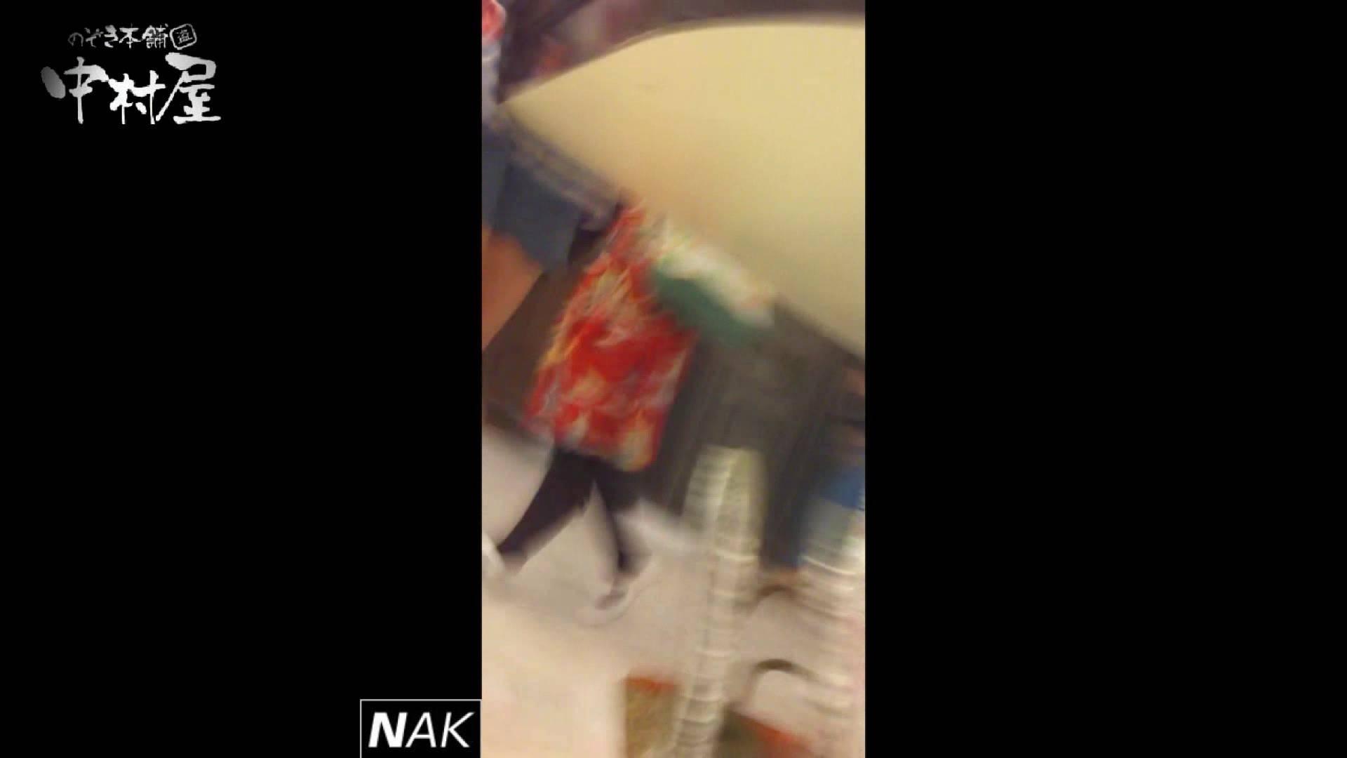 ハイビジョン盗撮!ショップ店員千人斬り!パンチラ編 vol.40 お姉さんのオマタ おまんこ無修正動画無料 90PIX 20