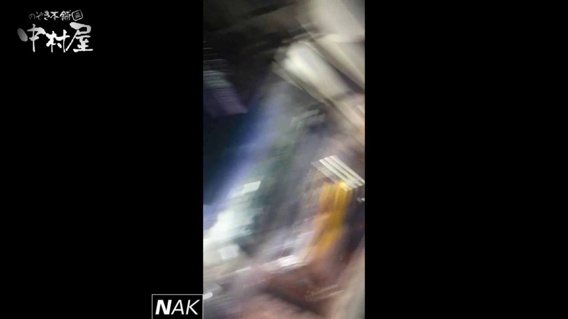 ハイビジョン盗撮!ショップ店員千人斬り!パンチラ編 vol.40 パンチラ AV無料動画キャプチャ 90PIX 53