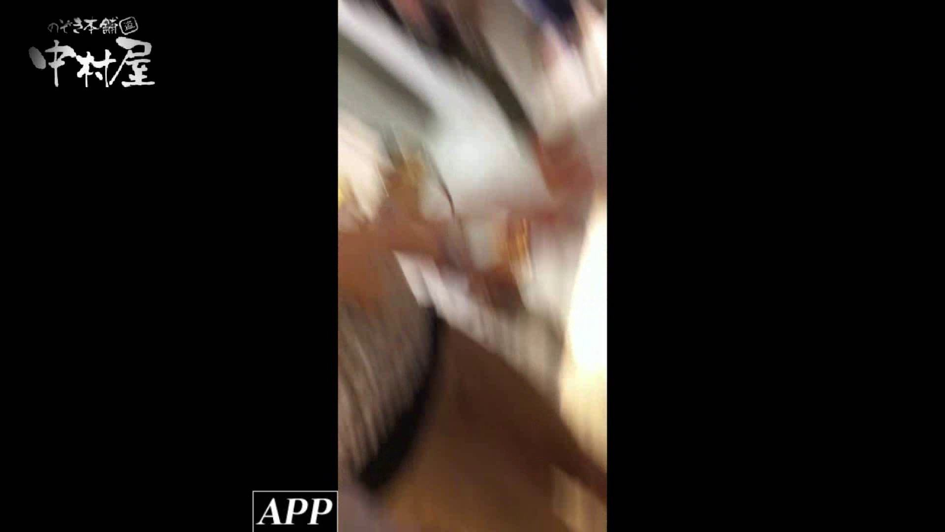 ハイビジョン盗撮!ショップ店員千人斬り!胸チラ編 vol.45 チクビ編 スケベ動画紹介 83PIX 59