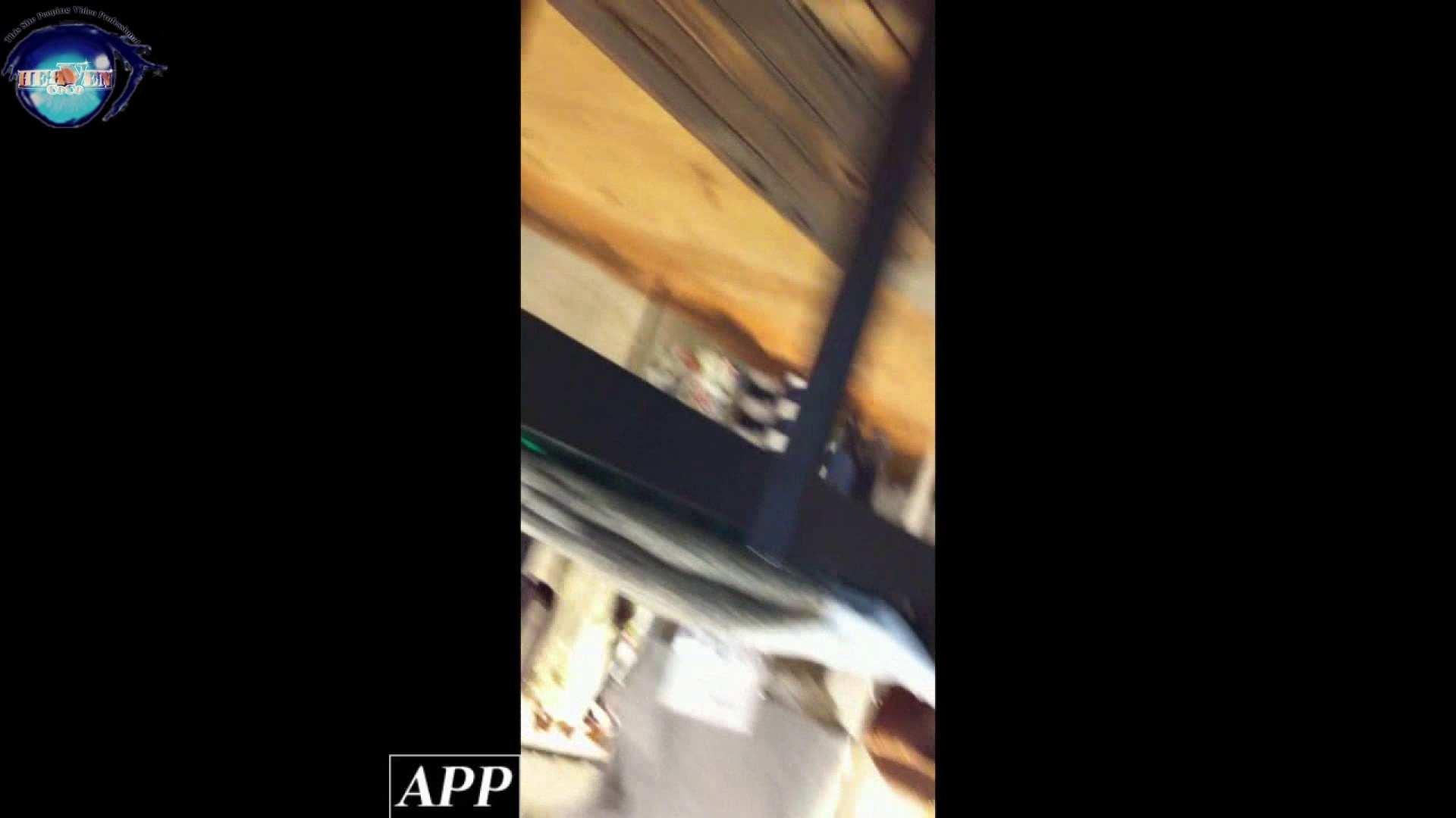 ハイビジョン盗撮!ショップ店員千人斬り!胸チラ編 vol.47 接写 アダルト動画キャプチャ 100PIX 13
