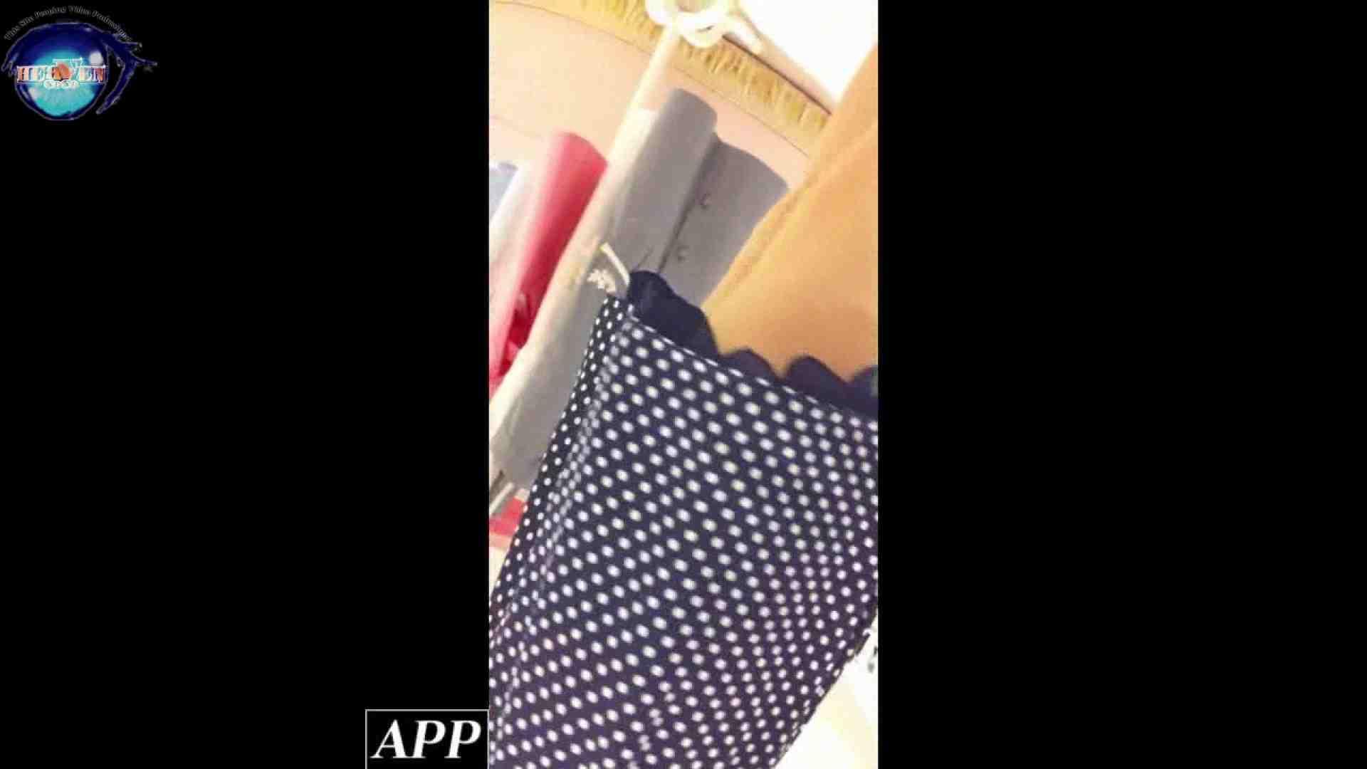 ハイビジョン盗撮!ショップ店員千人斬り!胸チラ編 vol.47 胸チラ  100PIX 45