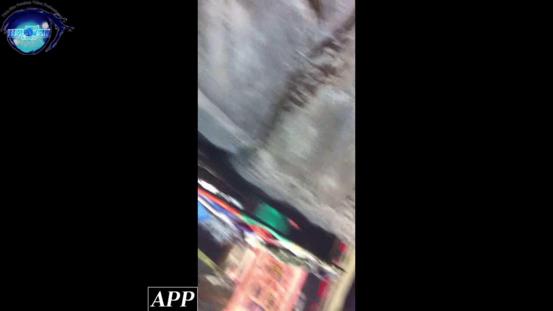 ハイビジョン盗撮!ショップ店員千人斬り!胸チラ編 vol.54 盗撮シリーズ われめAV動画紹介 77PIX 17