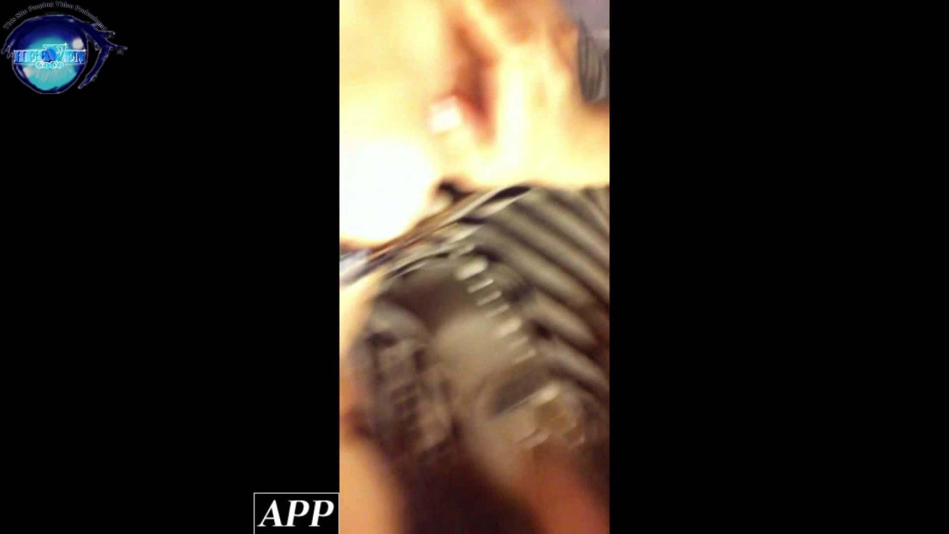 ハイビジョン盗撮!ショップ店員千人斬り!胸チラ編 vol.54 胸チラ おめこ無修正動画無料 77PIX 34