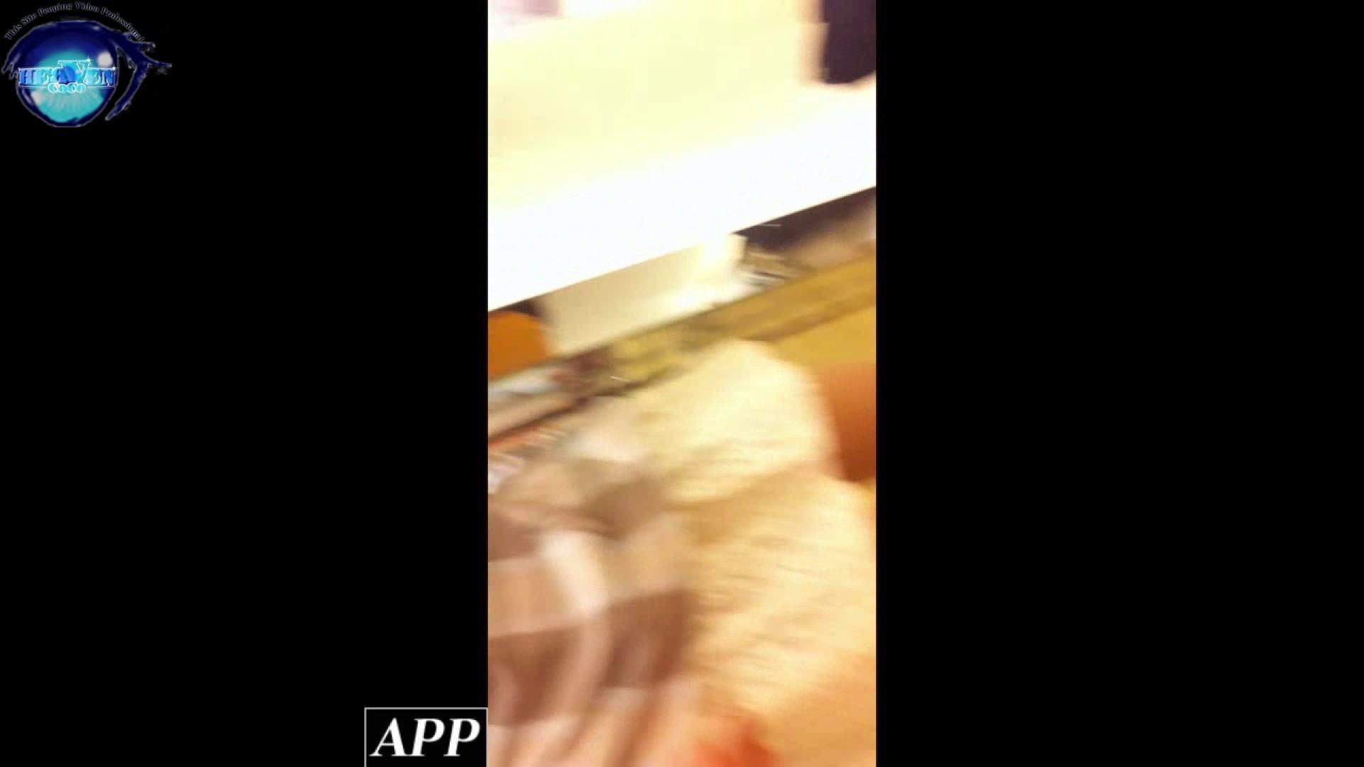 ハイビジョン盗撮!ショップ店員千人斬り!胸チラ編 vol.57 盗撮シリーズ おまんこ動画流出 100PIX 57