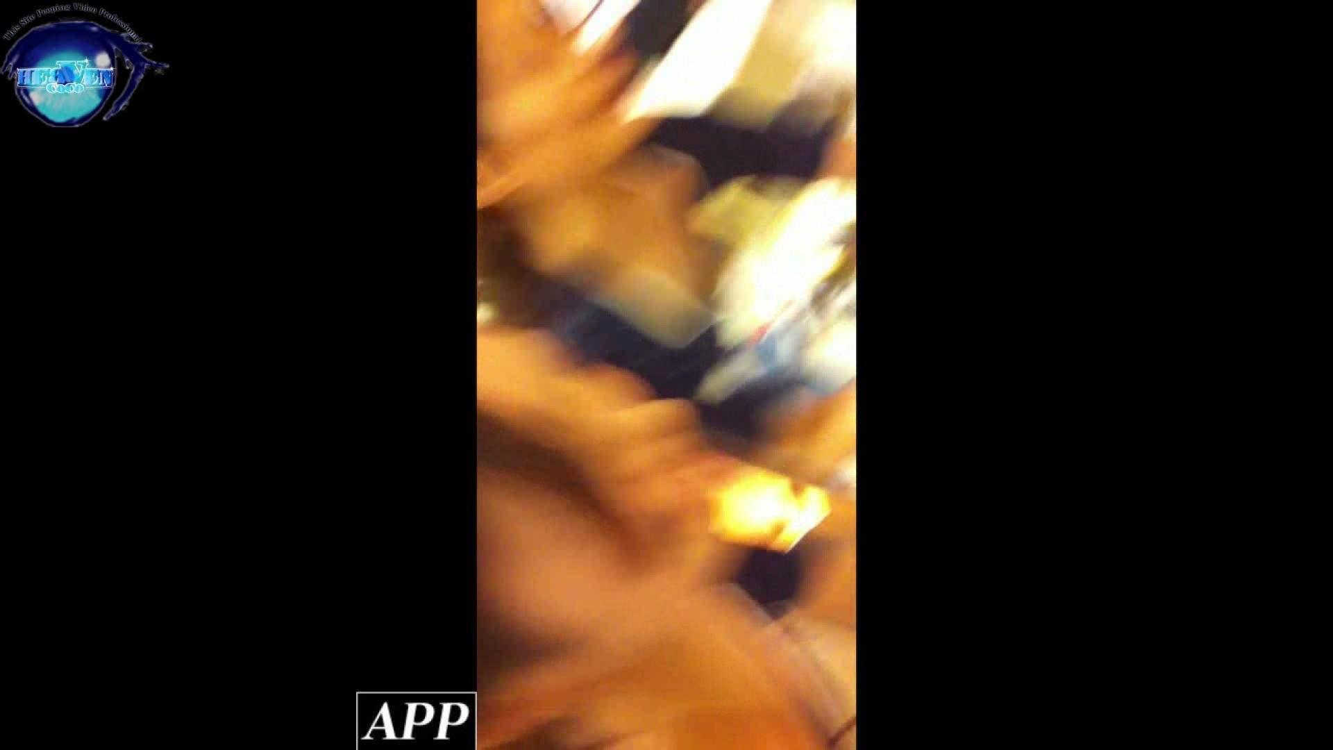 ハイビジョン盗撮!ショップ店員千人斬り!胸チラ編 vol.61 チラ | 胸チラ  102PIX 11