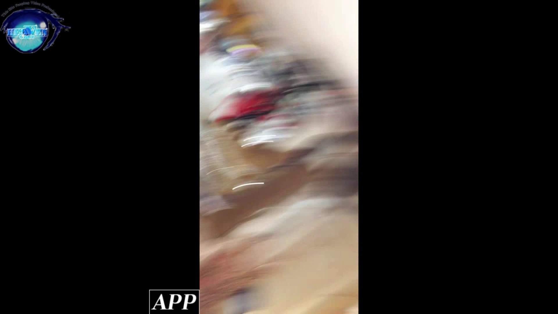 ハイビジョン盗撮!ショップ店員千人斬り!胸チラ編 vol.62 盗撮シリーズ エロ無料画像 107PIX 12