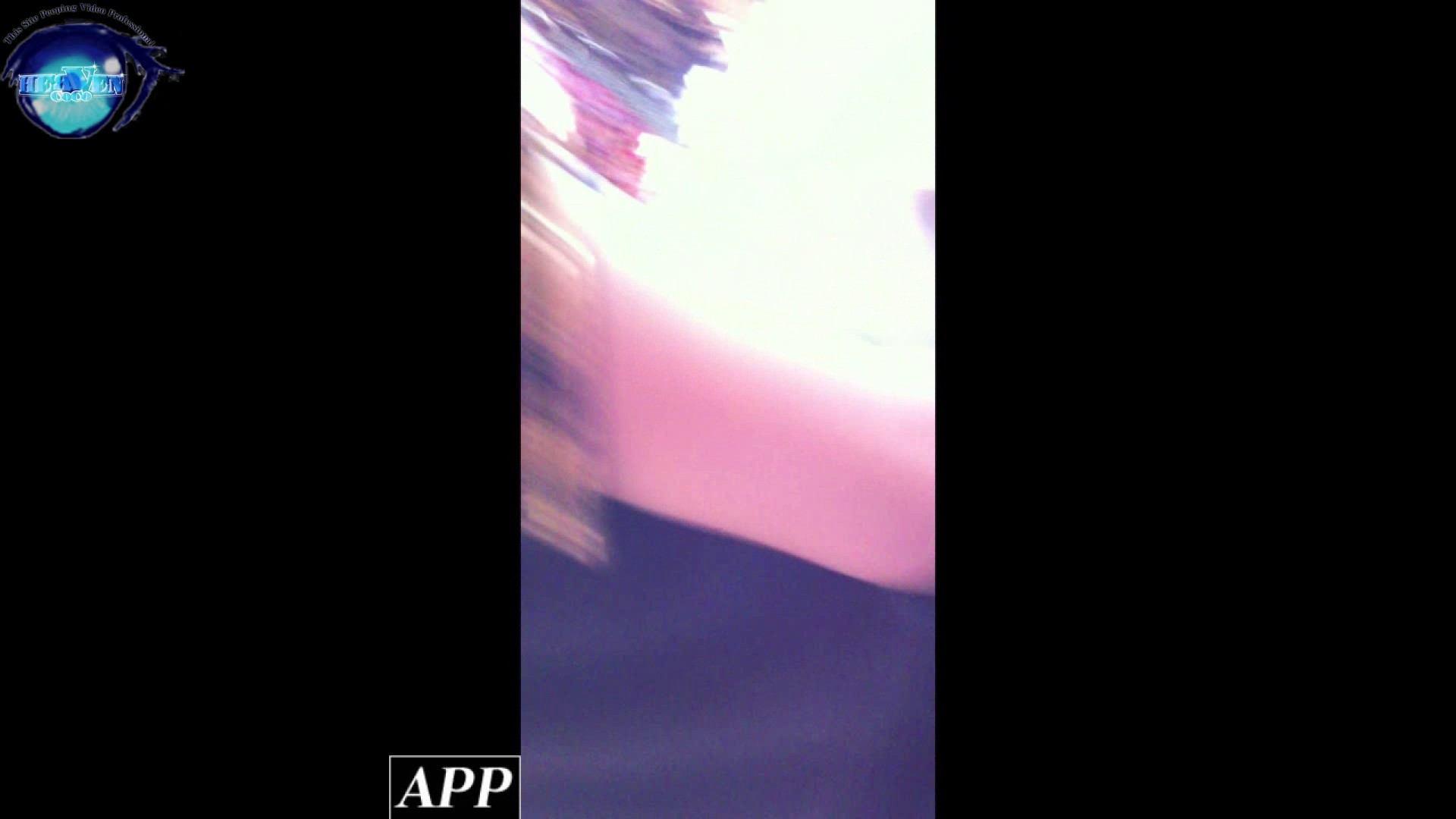 ハイビジョン盗撮!ショップ店員千人斬り!胸チラ編 vol.65 接写 セックス無修正動画無料 111PIX 2