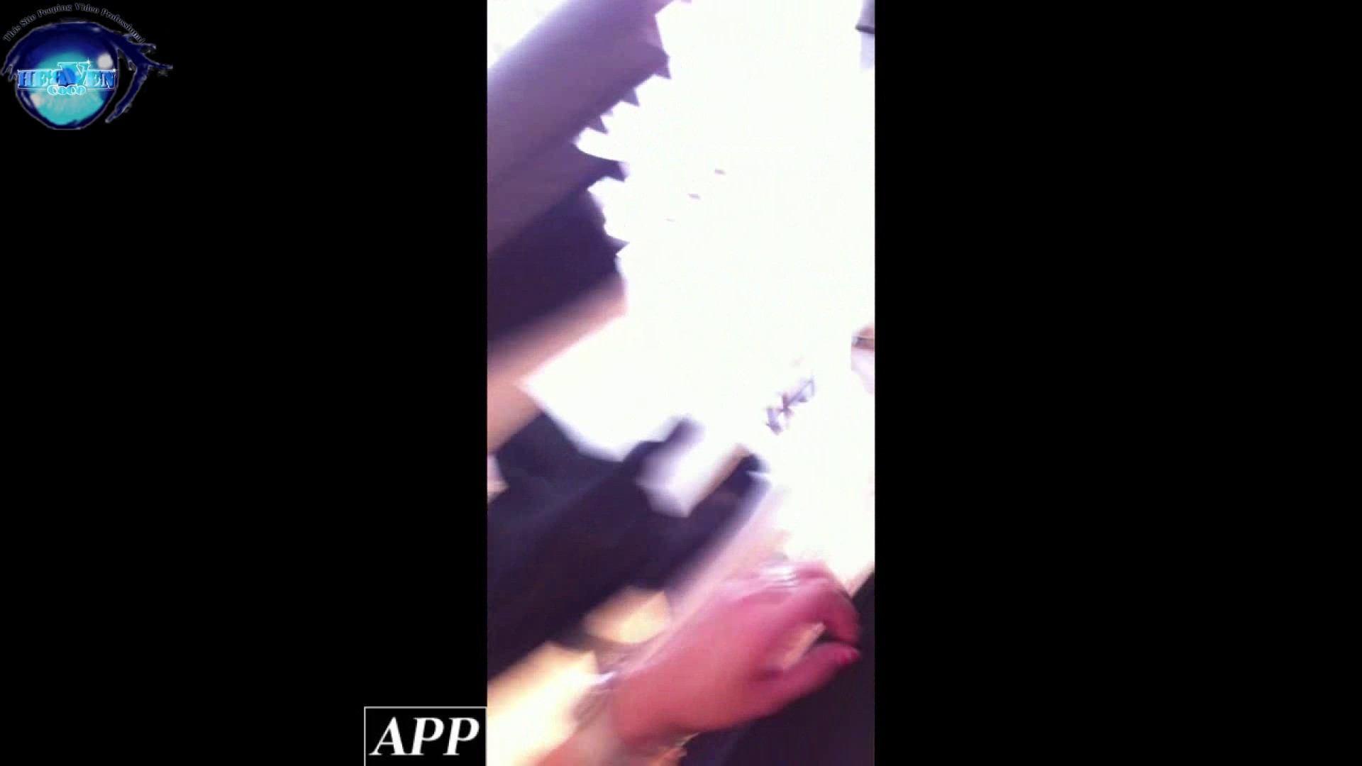 ハイビジョン盗撮!ショップ店員千人斬り!胸チラ編 vol.65 チラ | 盗撮シリーズ  111PIX 101