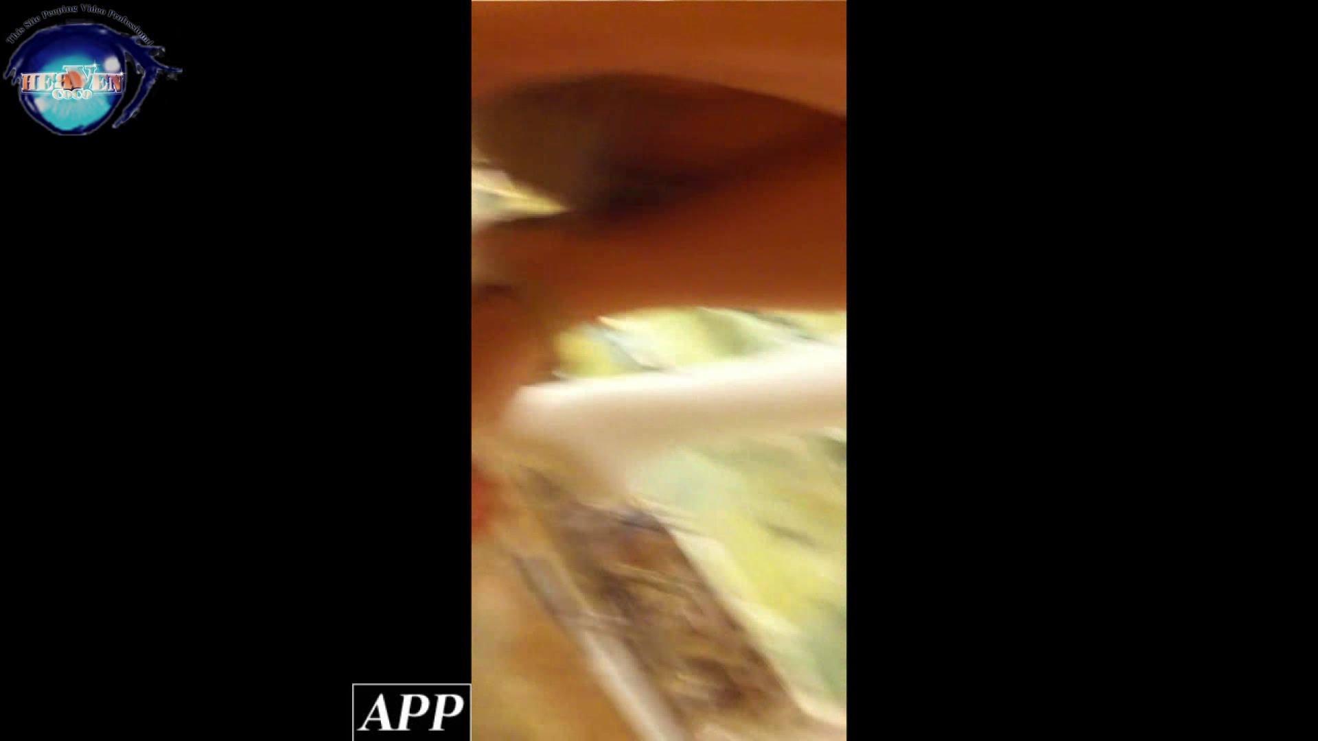 ハイビジョン盗撮!ショップ店員千人斬り!胸チラ編 vol.66 チラ オメコ無修正動画無料 76PIX 47