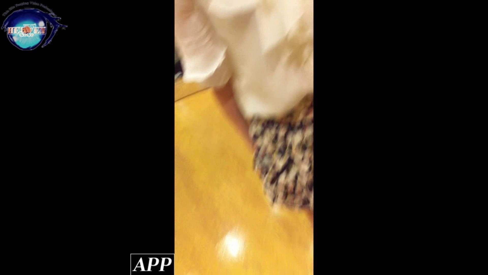 ハイビジョン盗撮!ショップ店員千人斬り!胸チラ編 vol.66 チラ オメコ無修正動画無料 76PIX 57