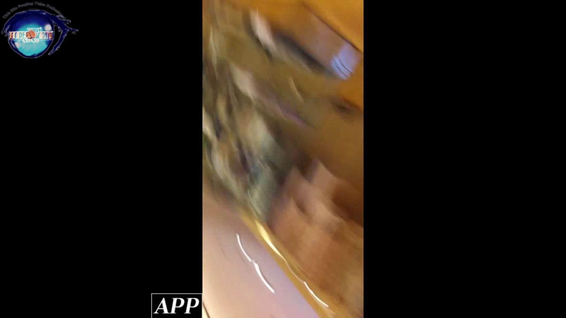 ハイビジョン盗撮!ショップ店員千人斬り!胸チラ編 vol.66 胸チラ AV無料 76PIX 64