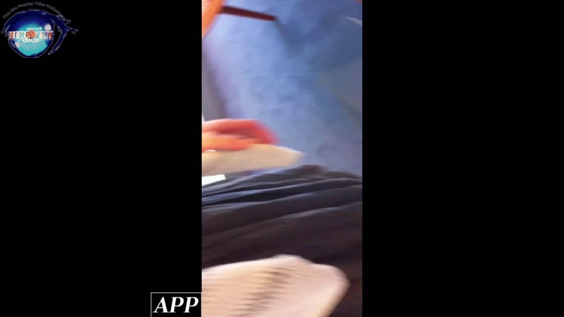 ハイビジョン盗撮!ショップ店員千人斬り!胸チラ編 vol.67 胸チラ オマンコ動画キャプチャ 95PIX 13