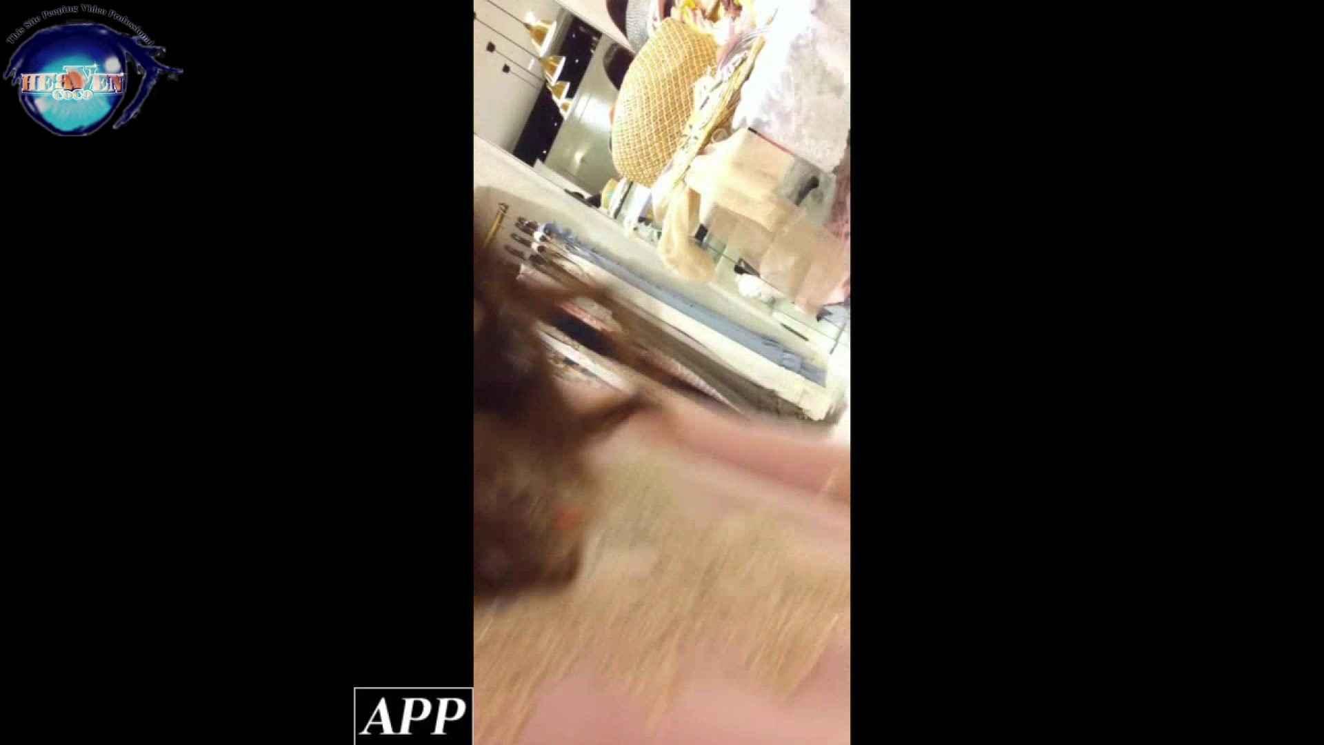 ハイビジョン盗撮!ショップ店員千人斬り!胸チラ編 vol.70 盗撮シリーズ エロ無料画像 105PIX 7
