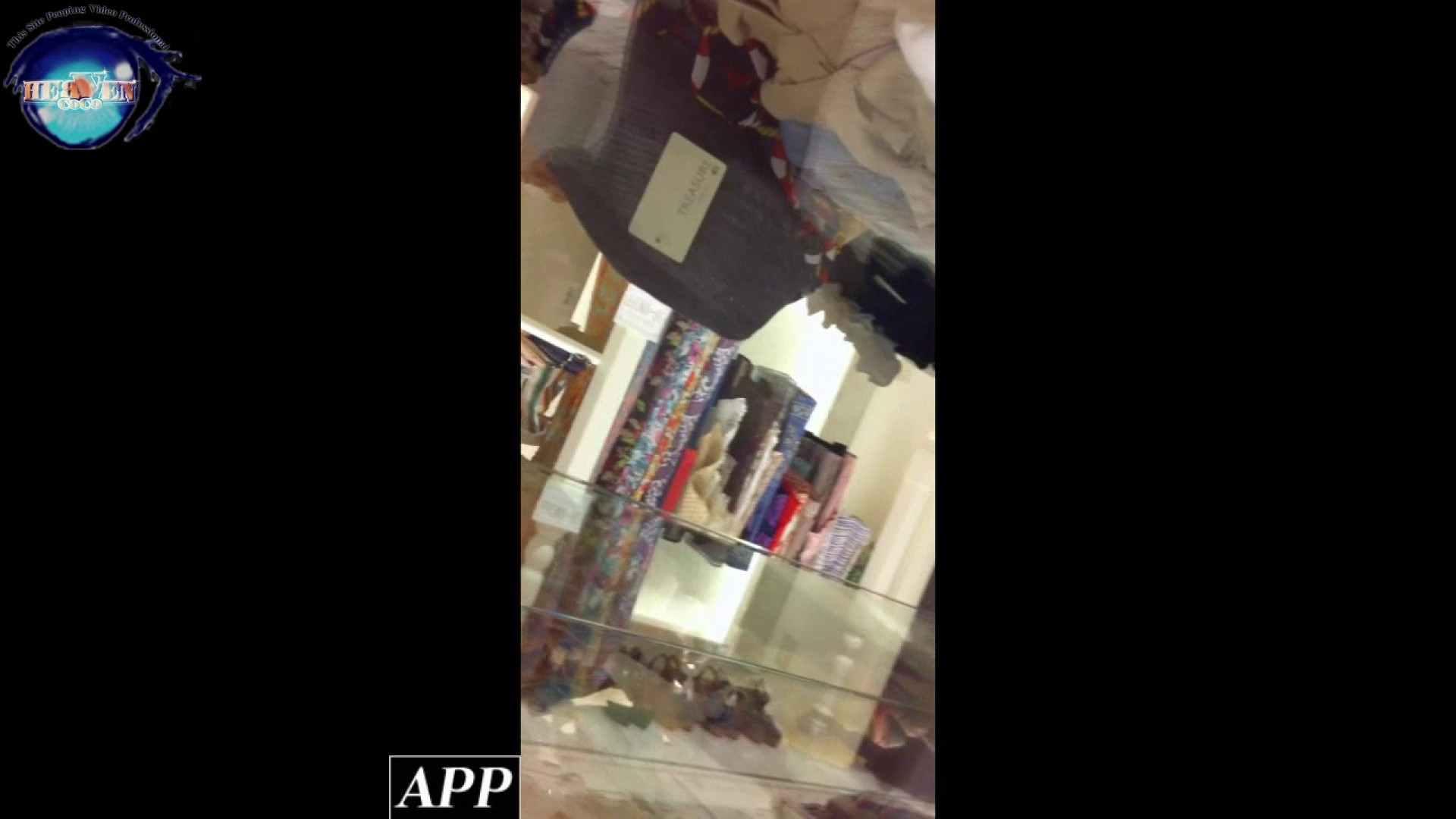 ハイビジョン盗撮!ショップ店員千人斬り!胸チラ編 vol.70 盗撮シリーズ エロ無料画像 105PIX 22