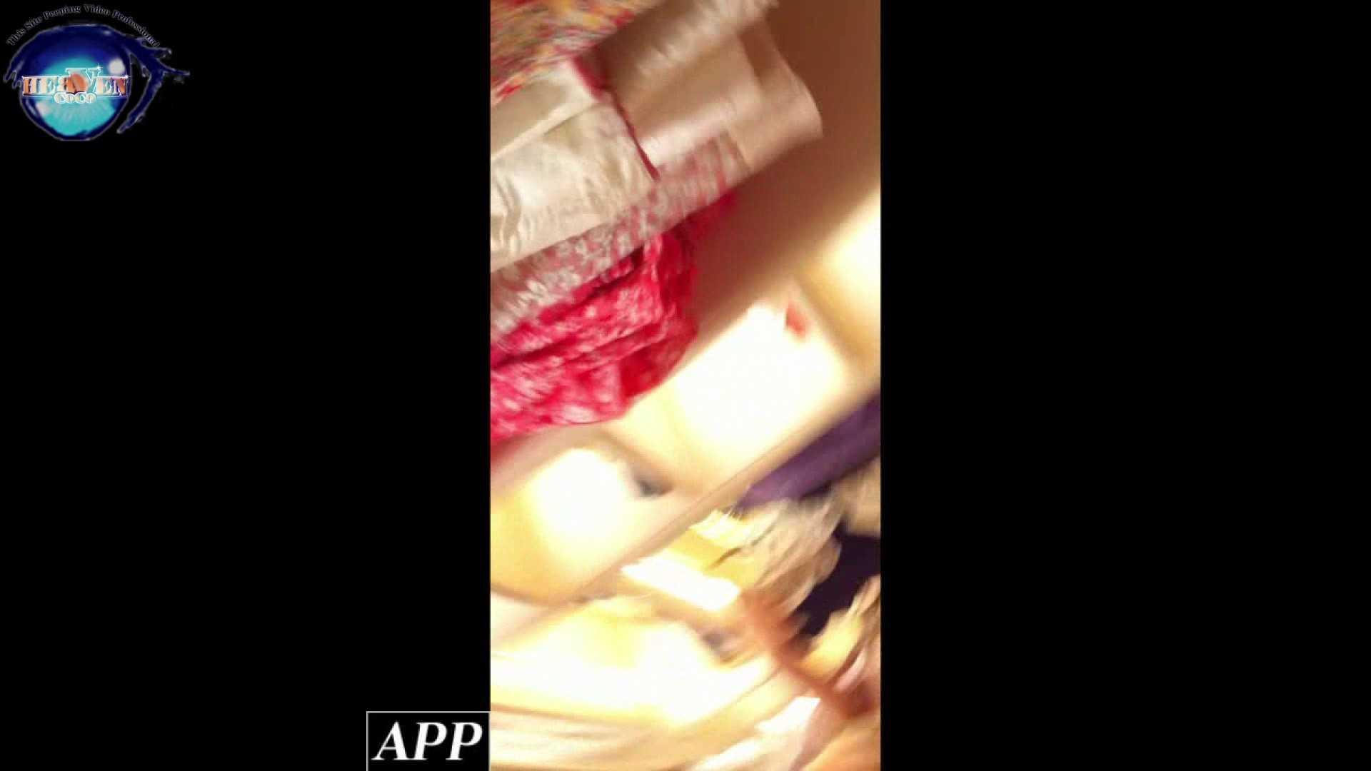 ハイビジョン盗撮!ショップ店員千人斬り!胸チラ編 vol.70 盗撮シリーズ エロ無料画像 105PIX 32