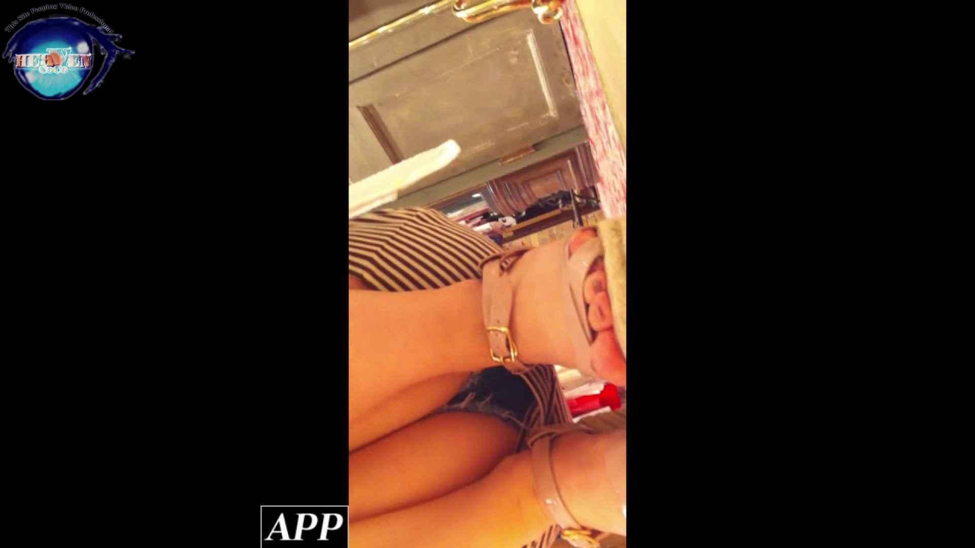 ハイビジョン盗撮!ショップ店員千人斬り!胸チラ編 vol.70 盗撮シリーズ エロ無料画像 105PIX 42