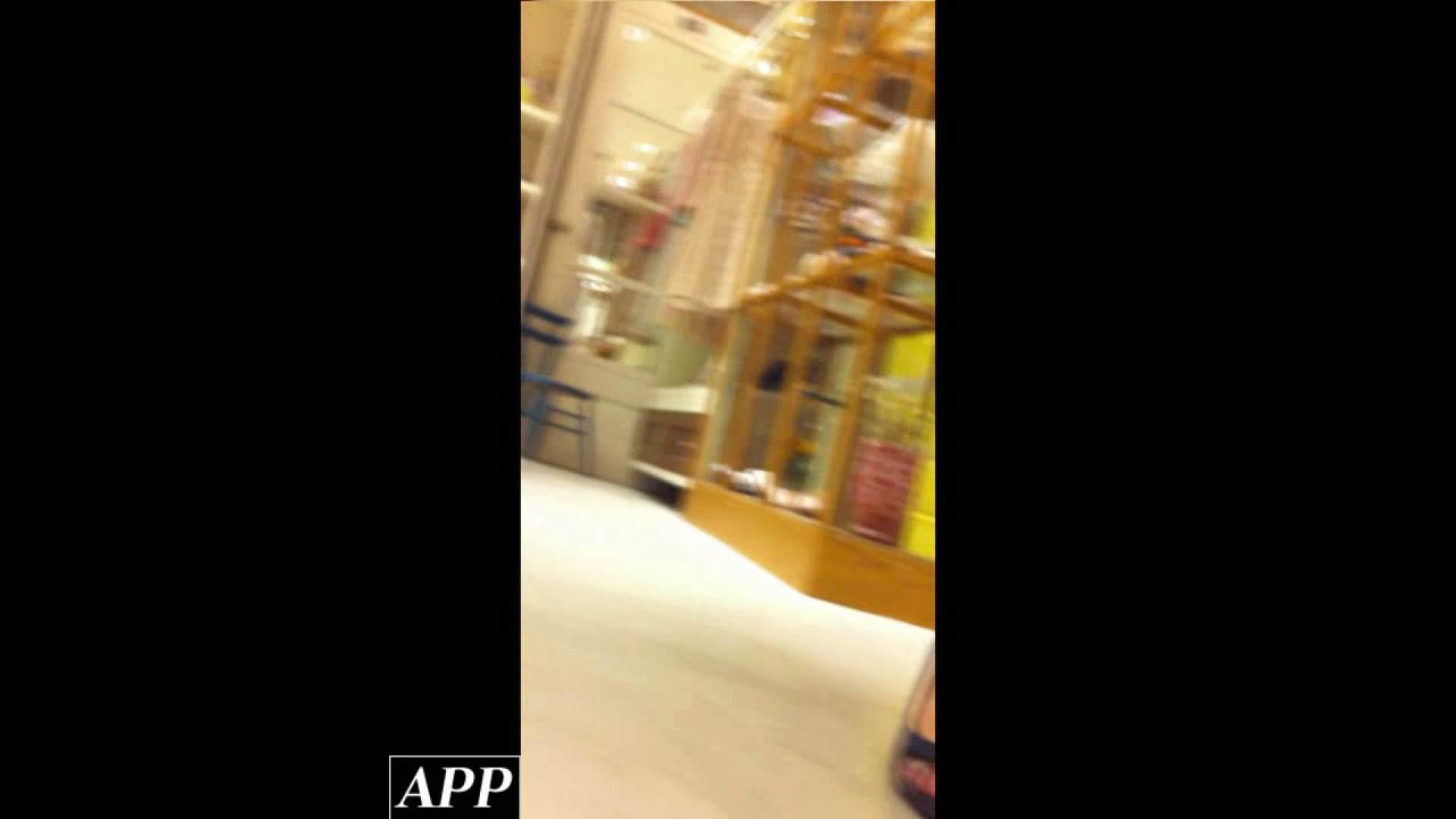 ハイビジョン盗撮!ショップ店員千人斬り!胸チラ編 vol.71 チラ AV動画キャプチャ 75PIX 47