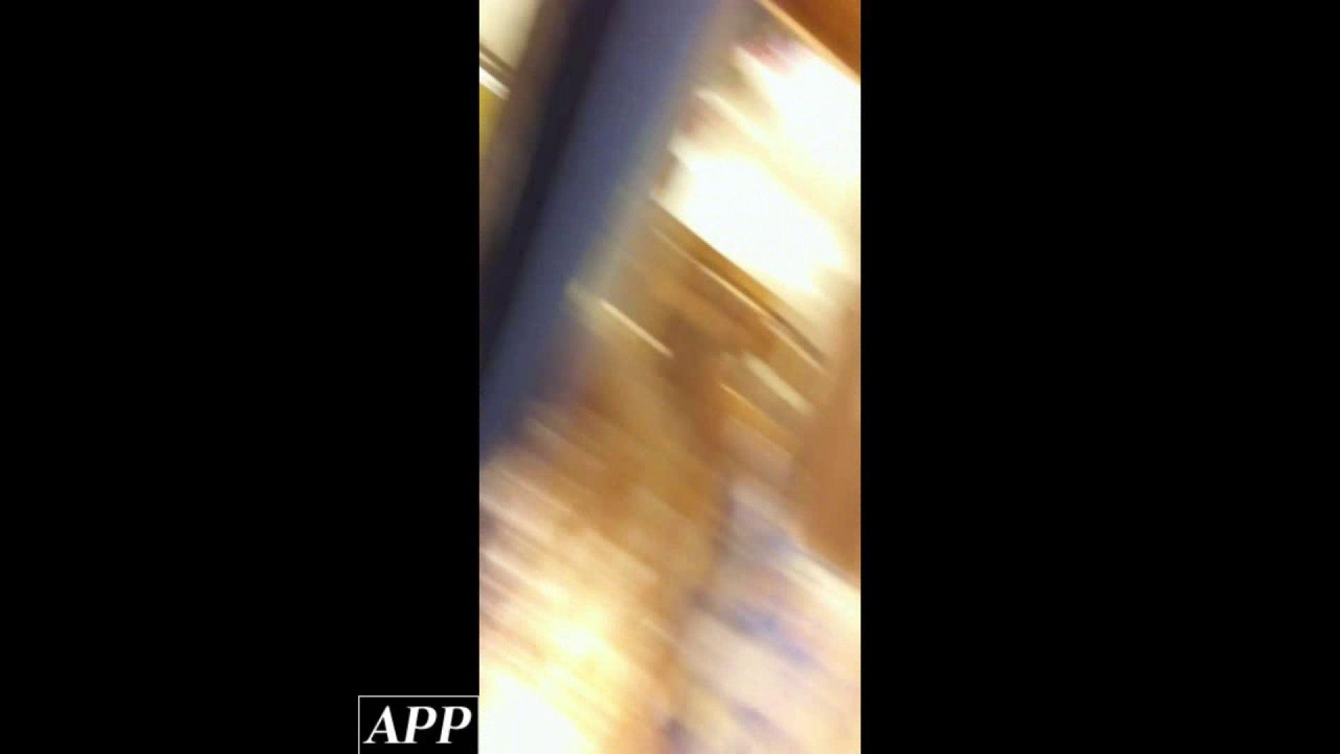 ハイビジョン盗撮!ショップ店員千人斬り!胸チラ編 vol.71 盗撮シリーズ  75PIX 60
